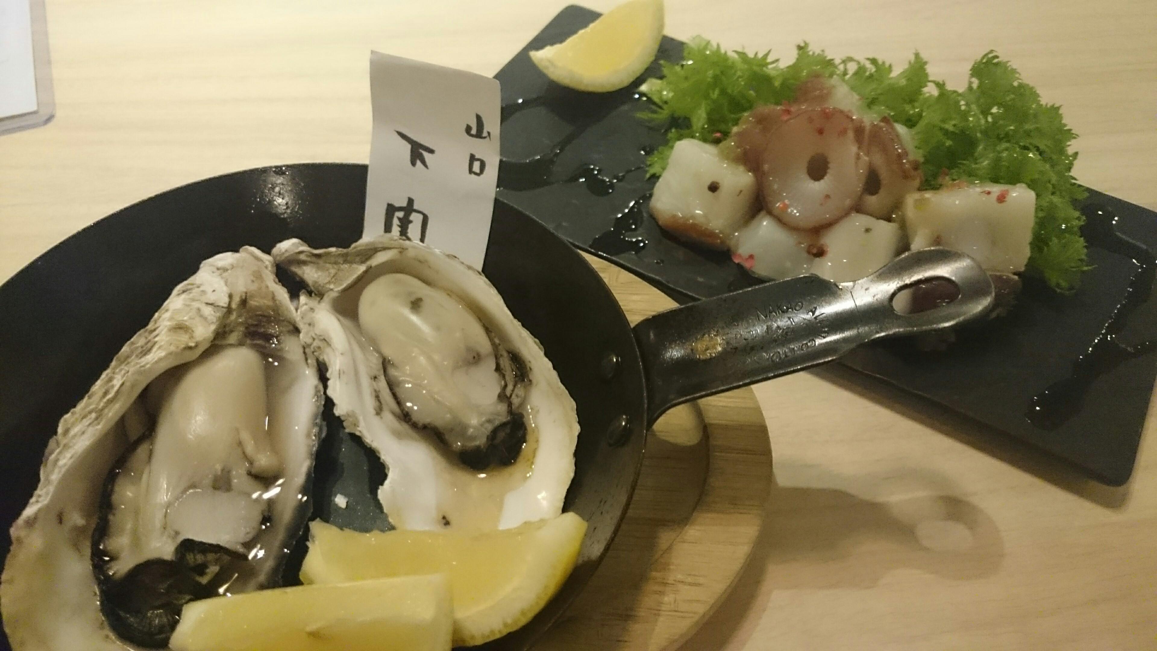 f:id:shiika-0620:20170217103156j:image