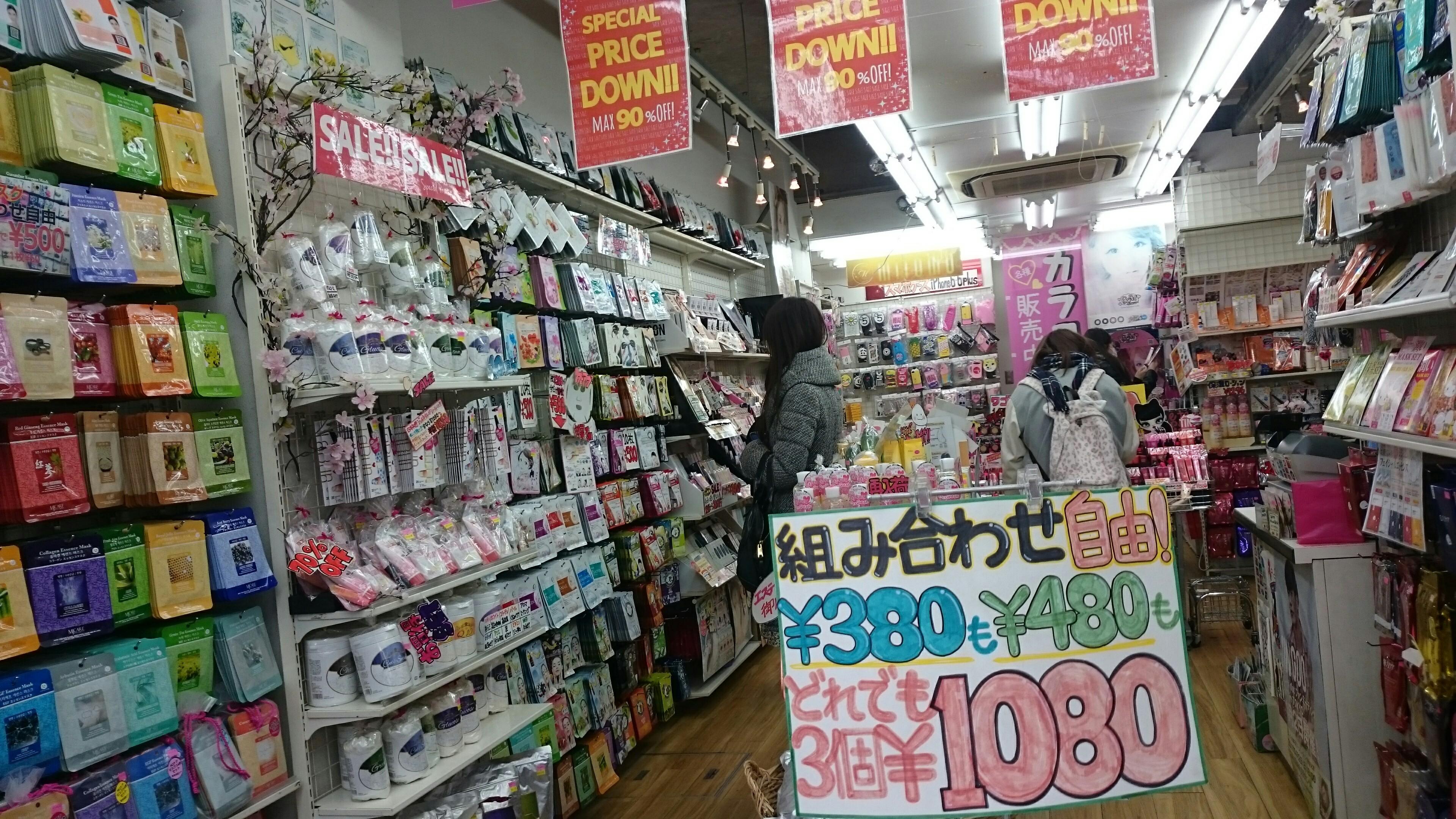 f:id:shiika-0620:20170301195201j:image