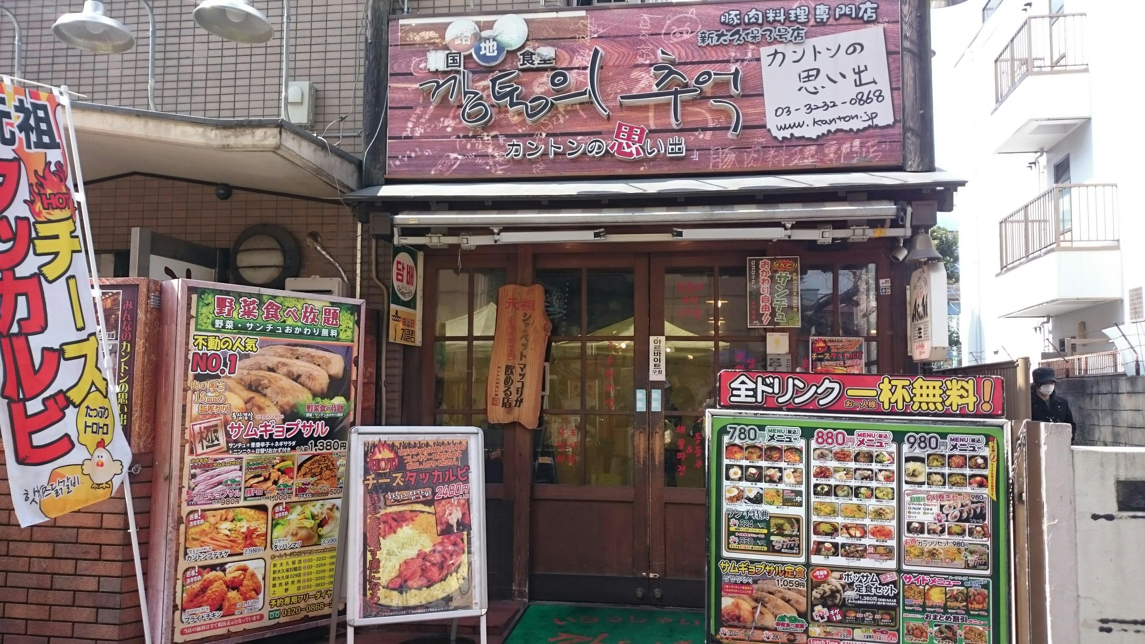 f:id:shiika-0620:20170301195350j:image