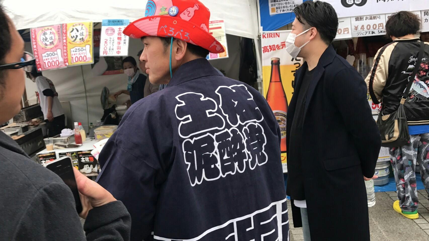 f:id:shiika-0620:20170307163302j:image