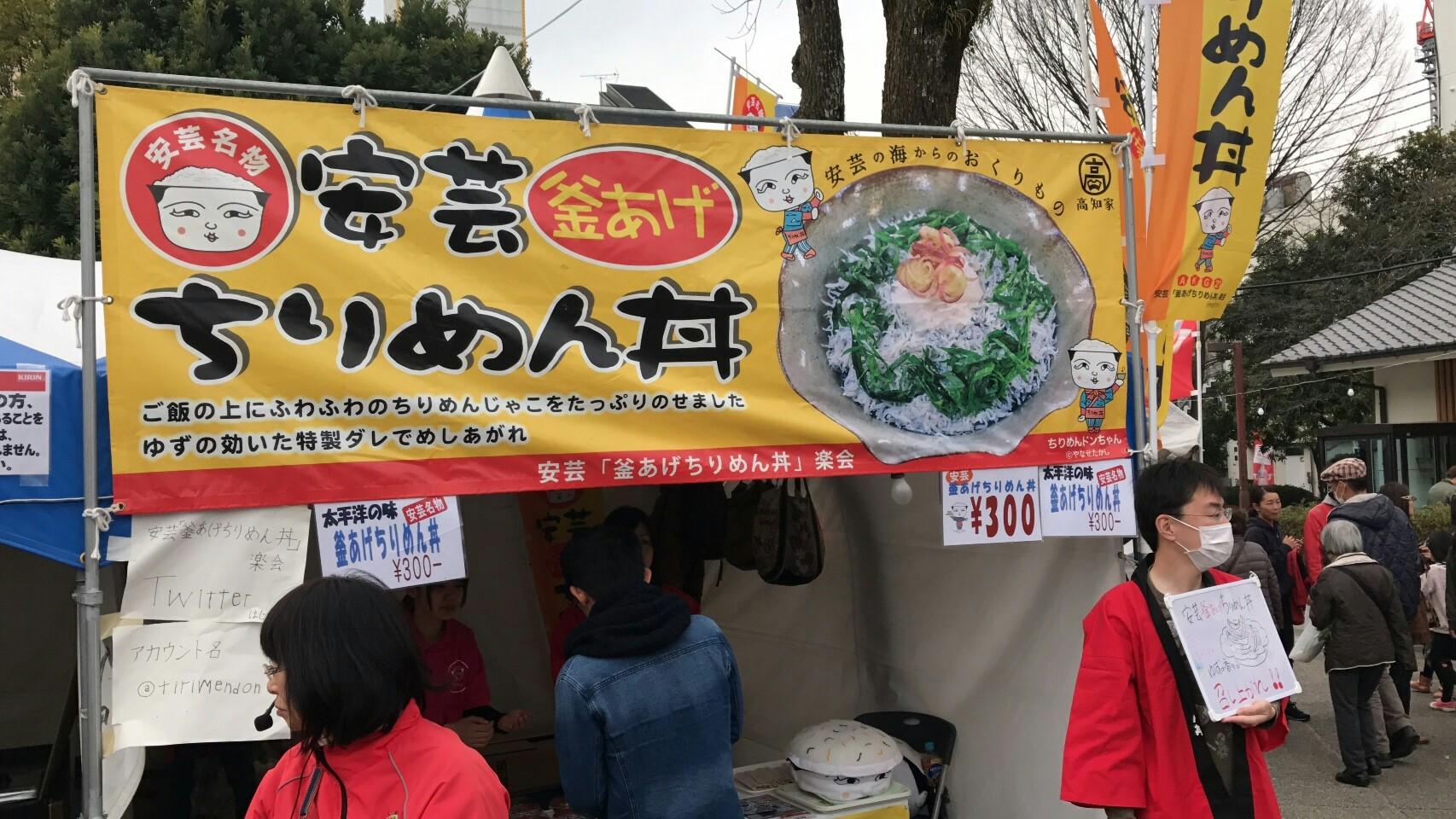 f:id:shiika-0620:20170307163333j:image
