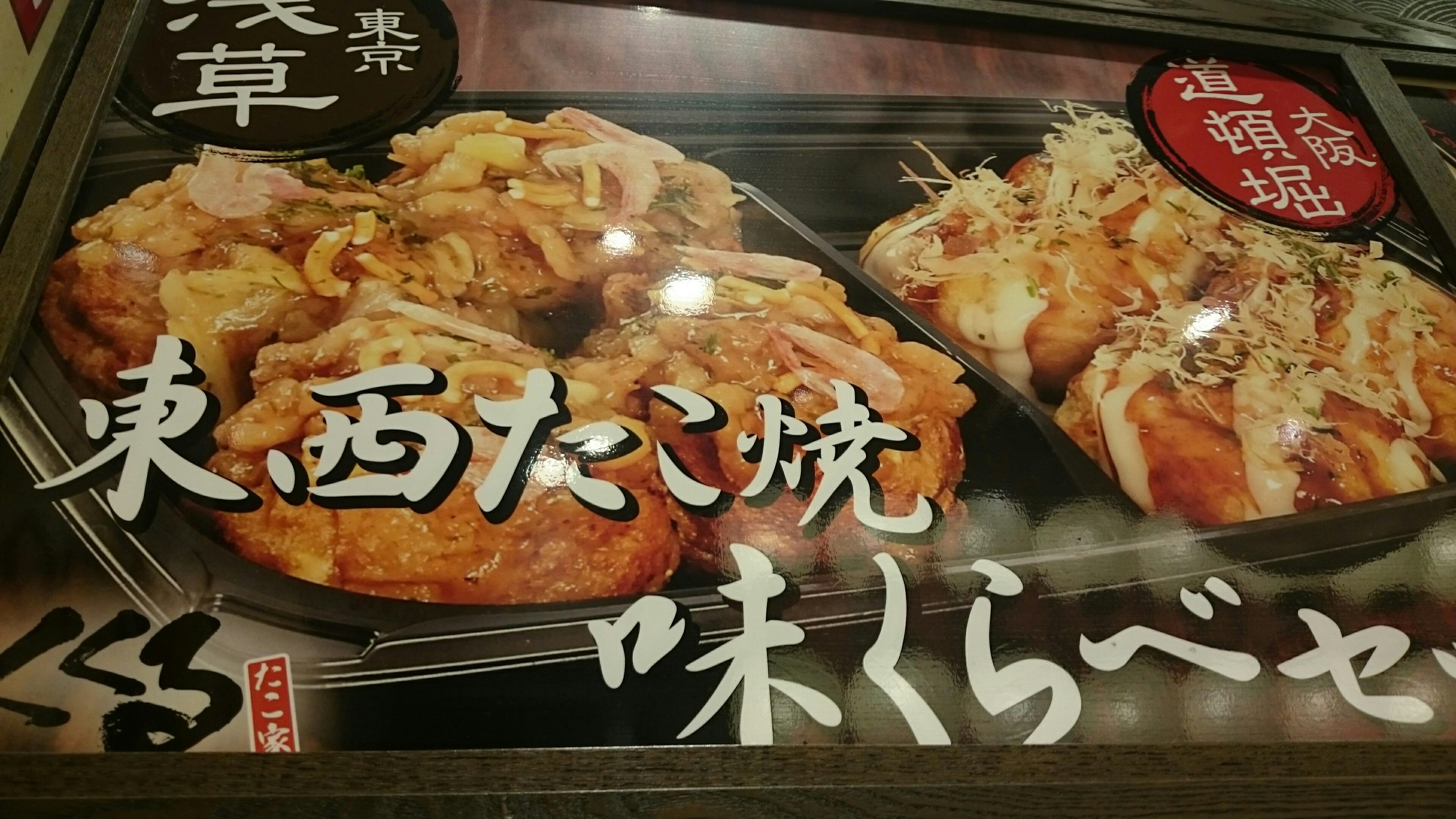 f:id:shiika-0620:20170315085954j:image