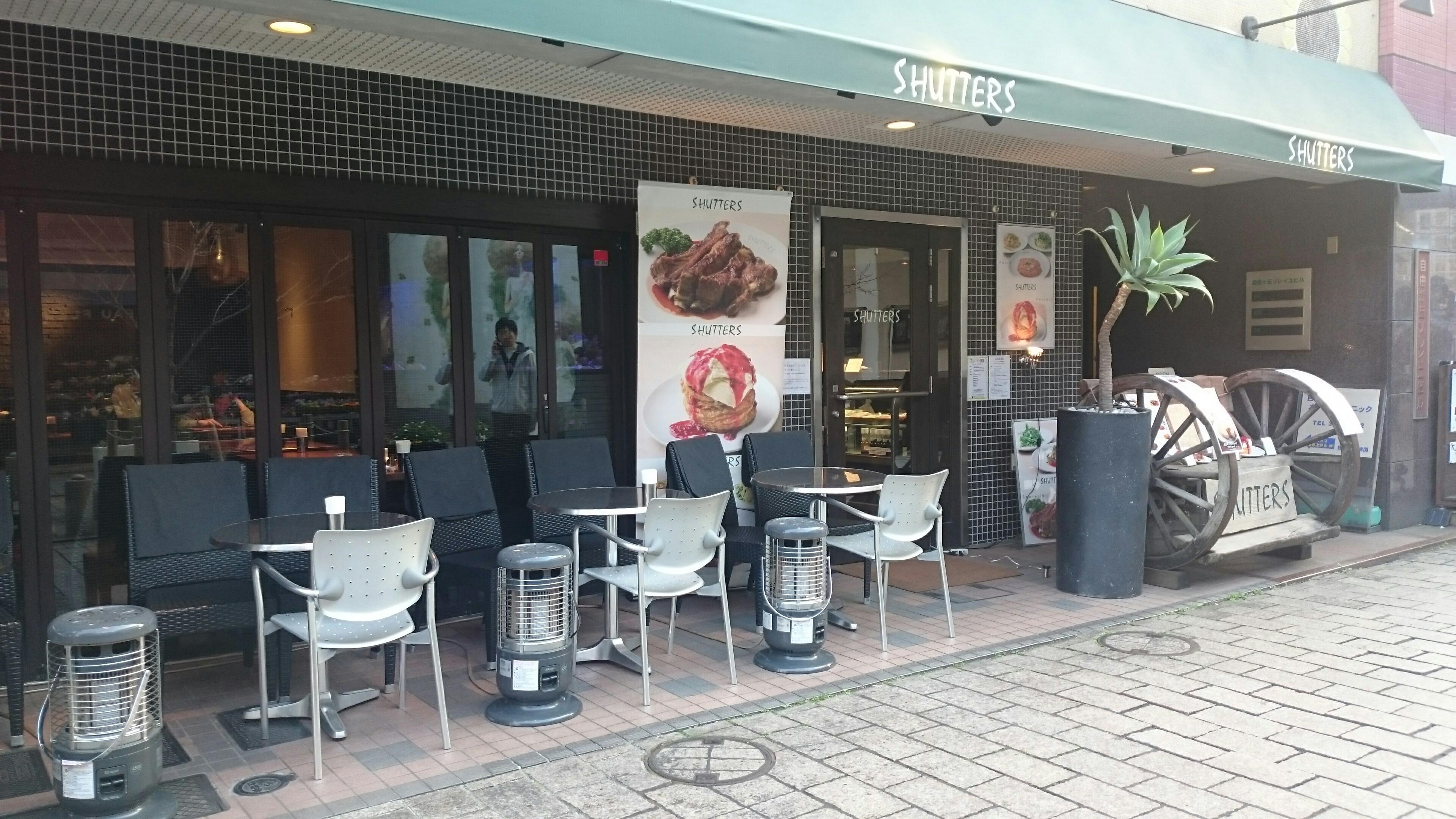 f:id:shiika-0620:20170316163551j:image