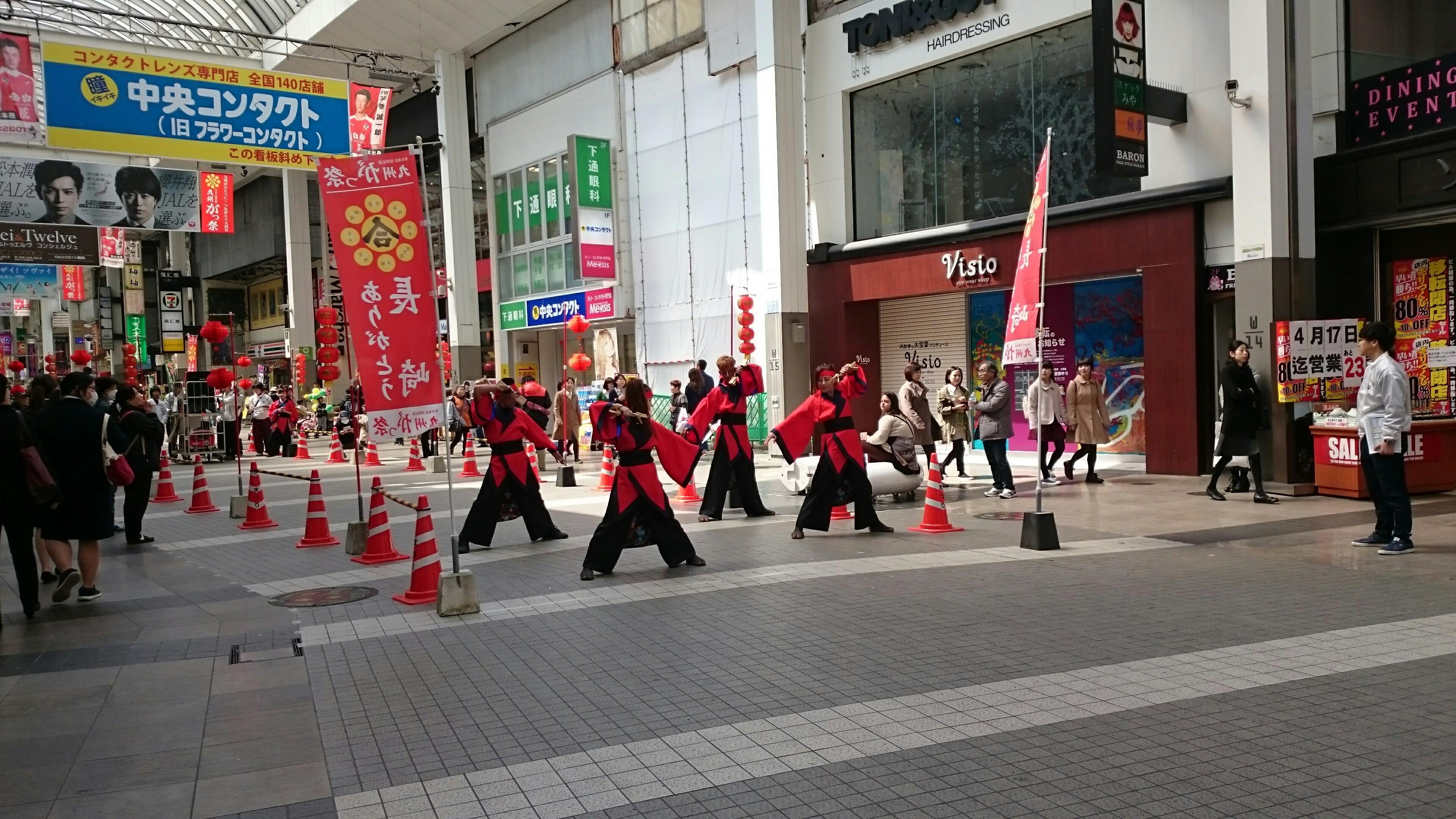 f:id:shiika-0620:20170326173848j:image