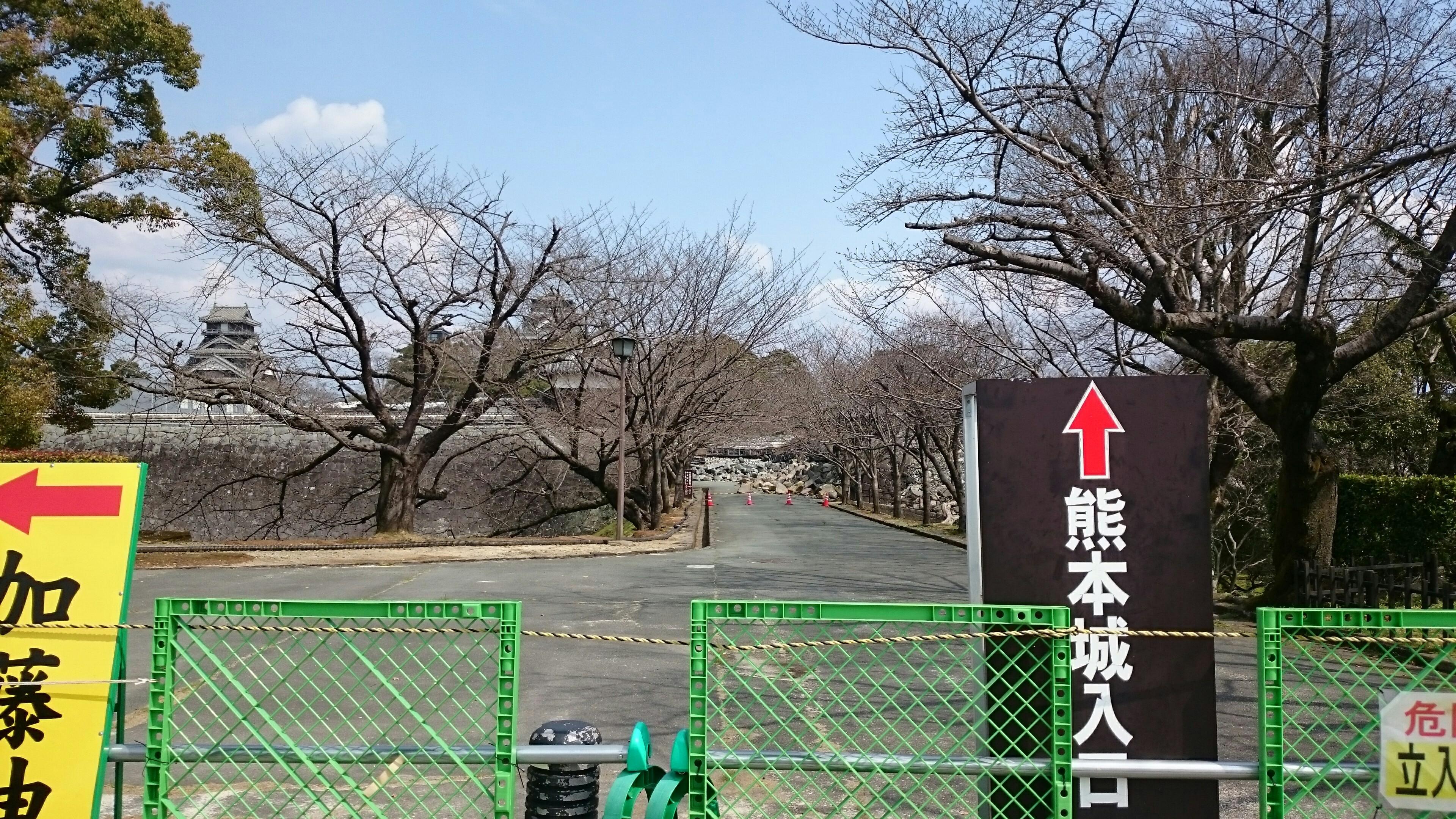 f:id:shiika-0620:20170327102856j:image