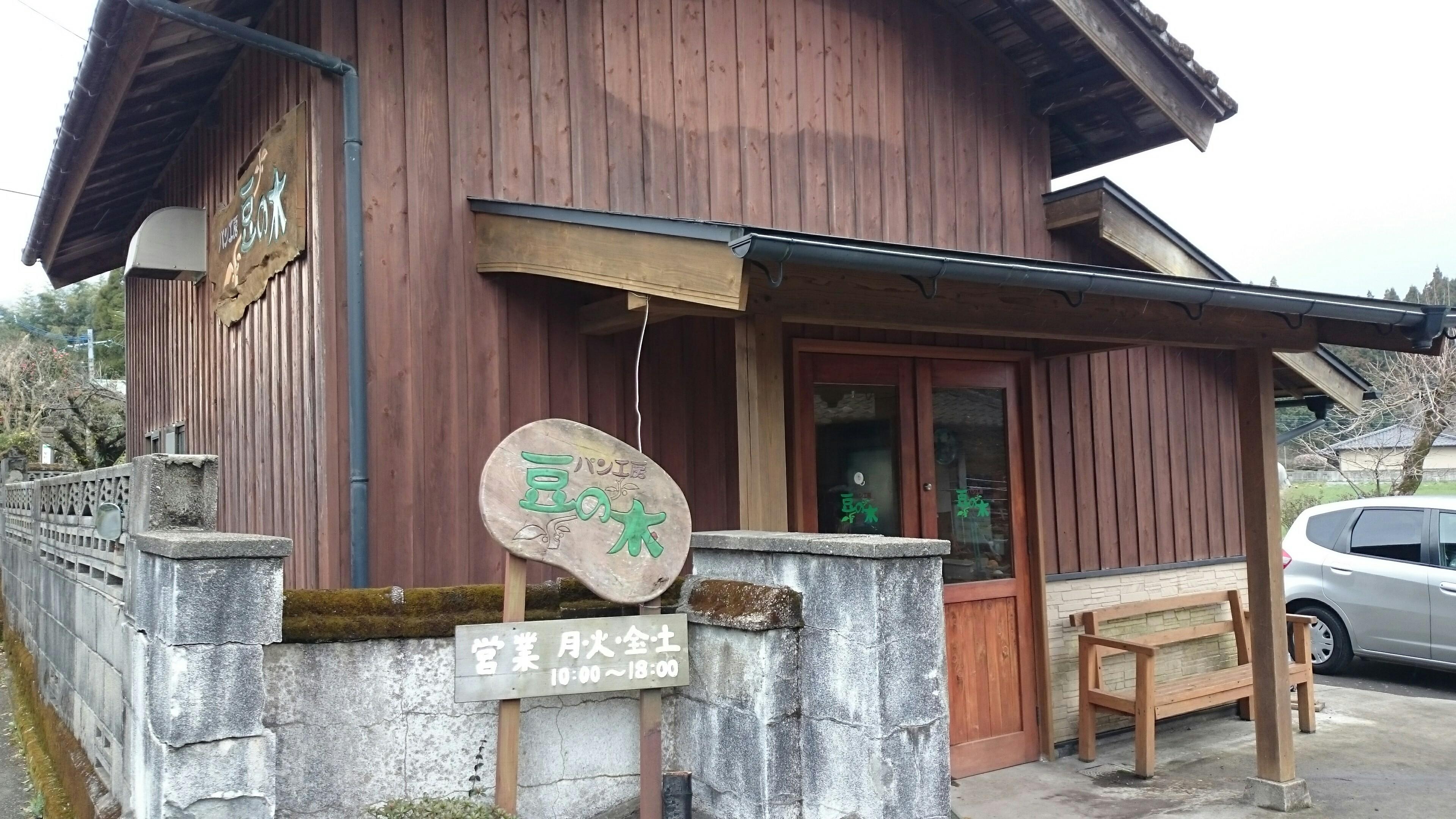 f:id:shiika-0620:20170328090901j:image
