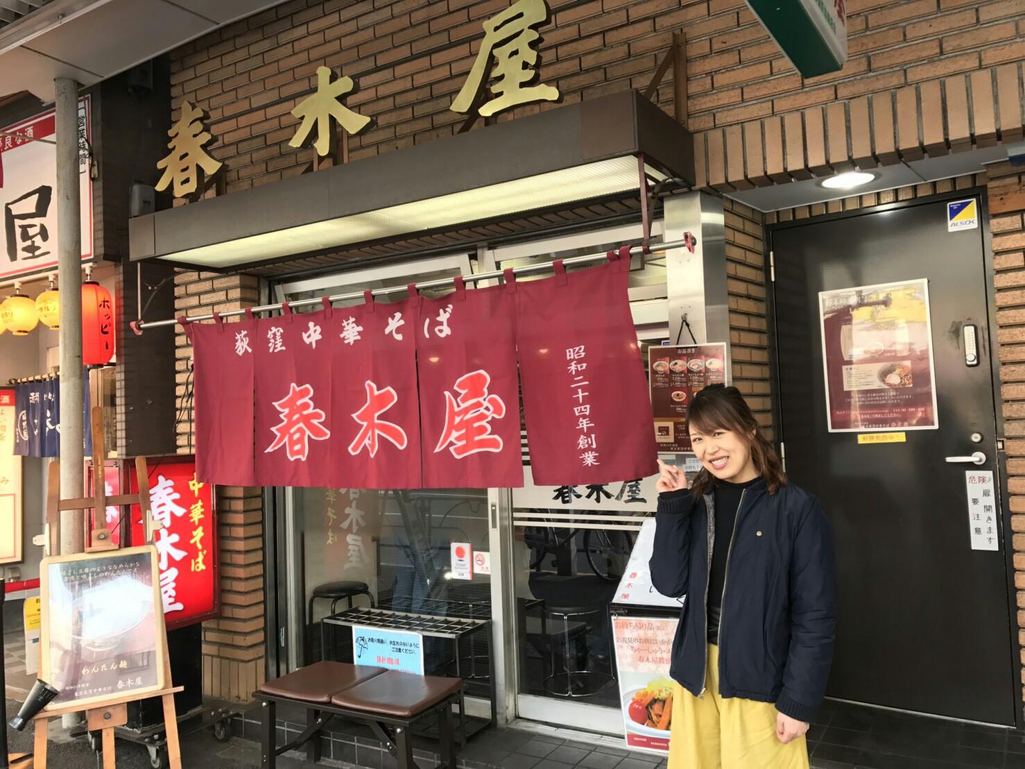 f:id:shiika-0620:20170329204259j:image