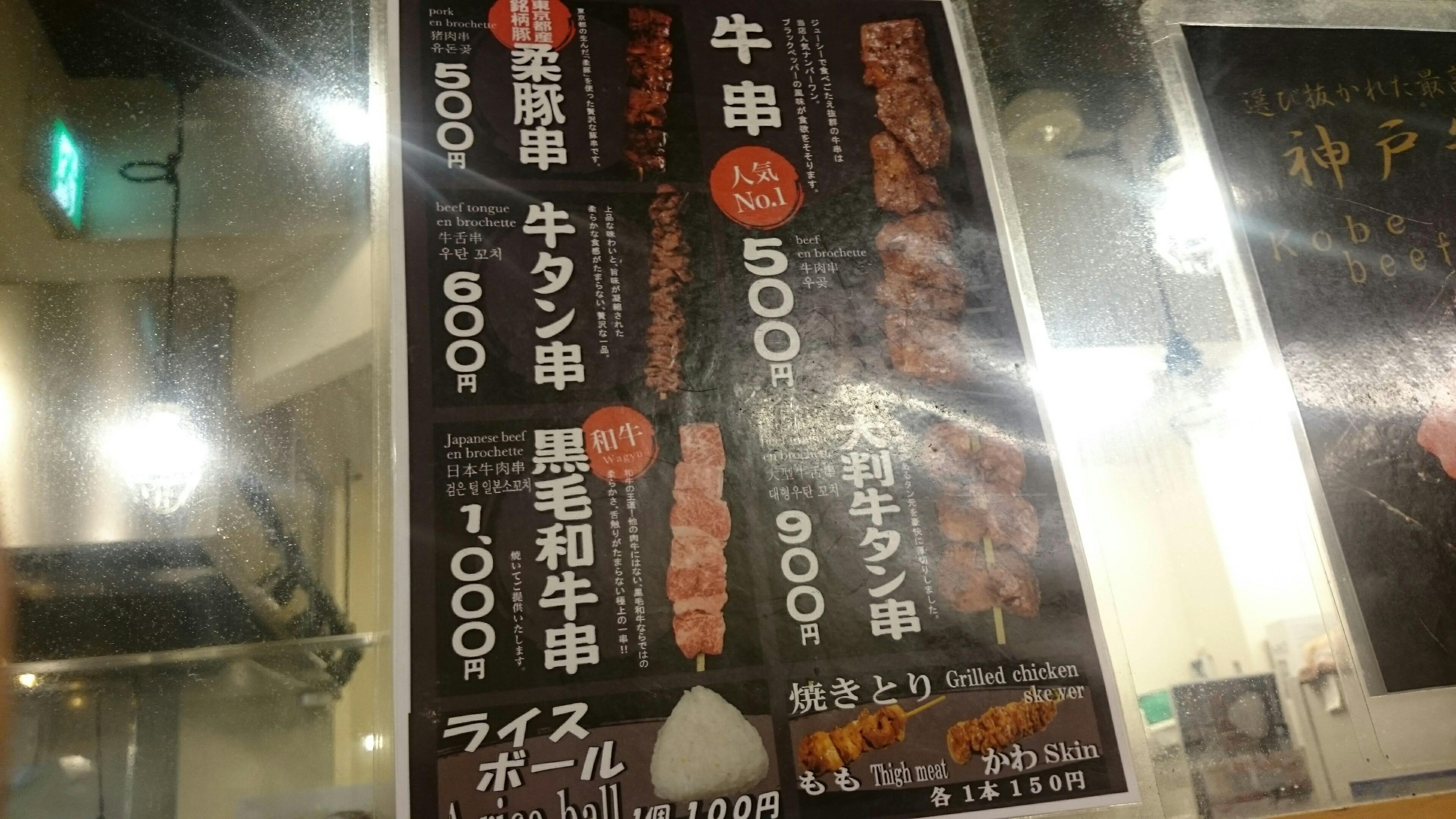 f:id:shiika-0620:20170409202215j:image