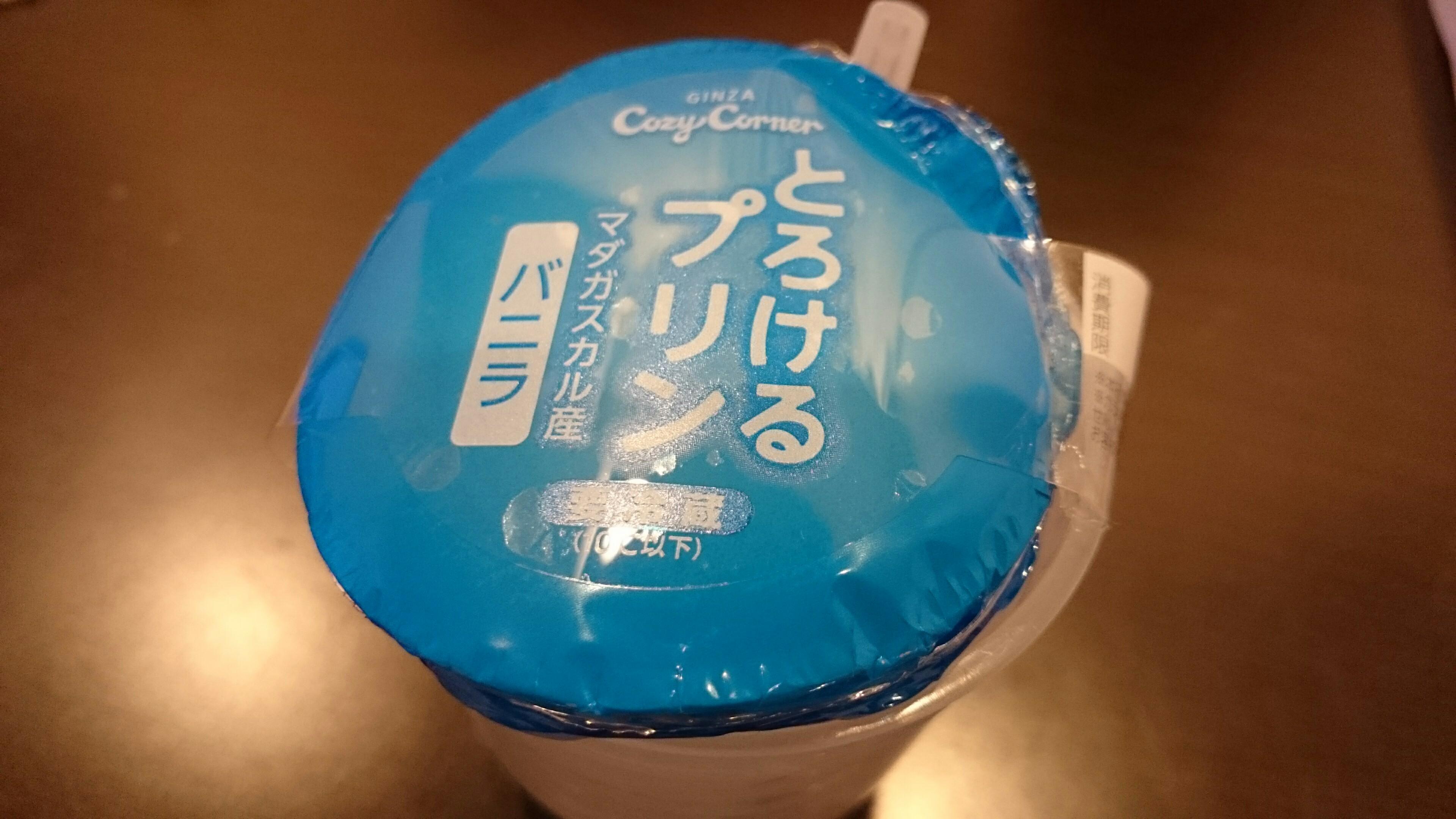 f:id:shiika-0620:20170410194159j:image