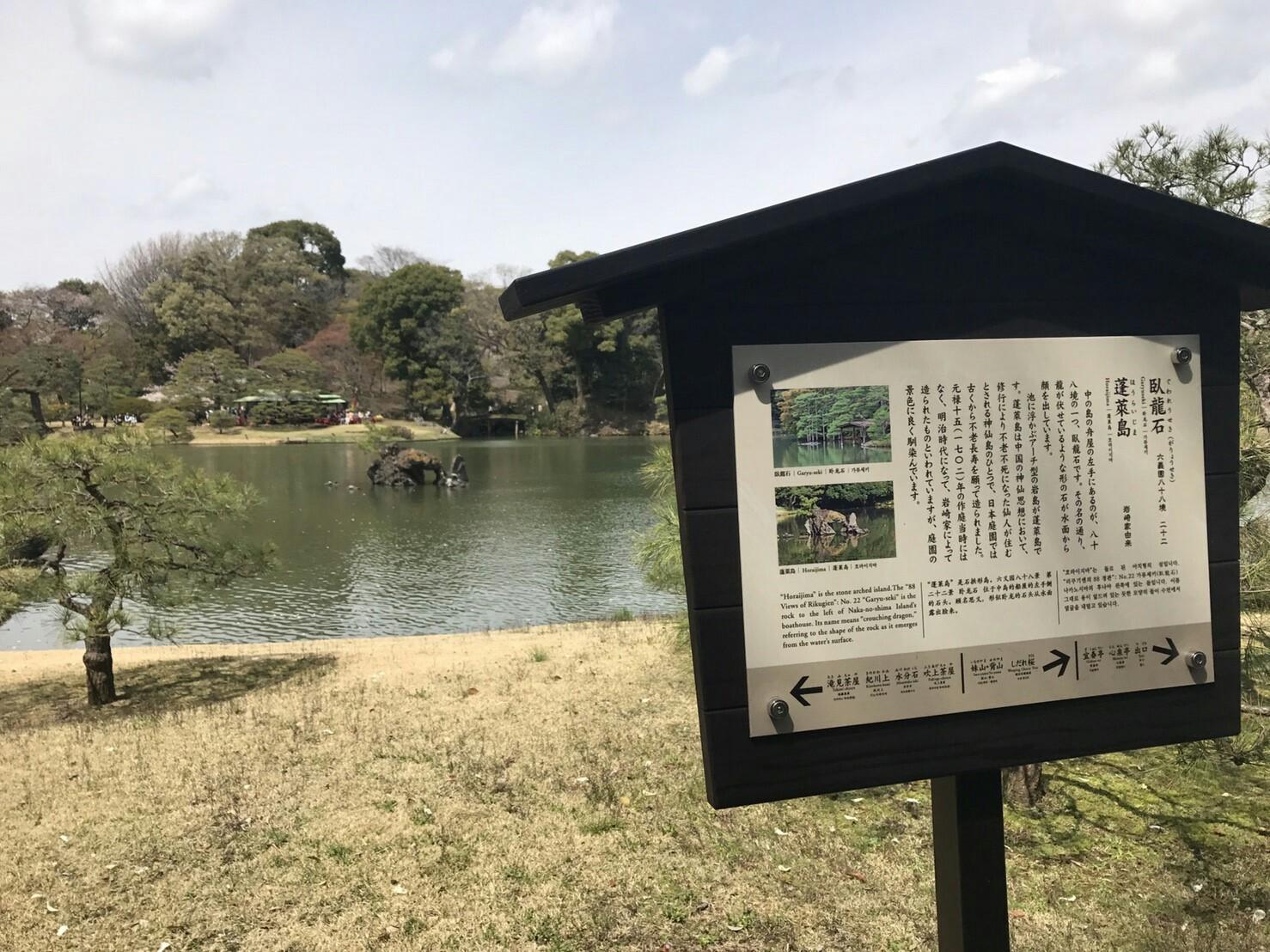 f:id:shiika-0620:20170411155813j:image