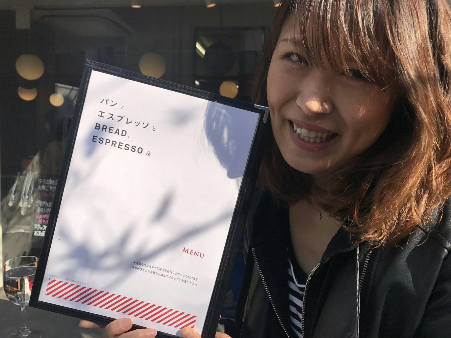 f:id:shiika-0620:20170414161625j:image