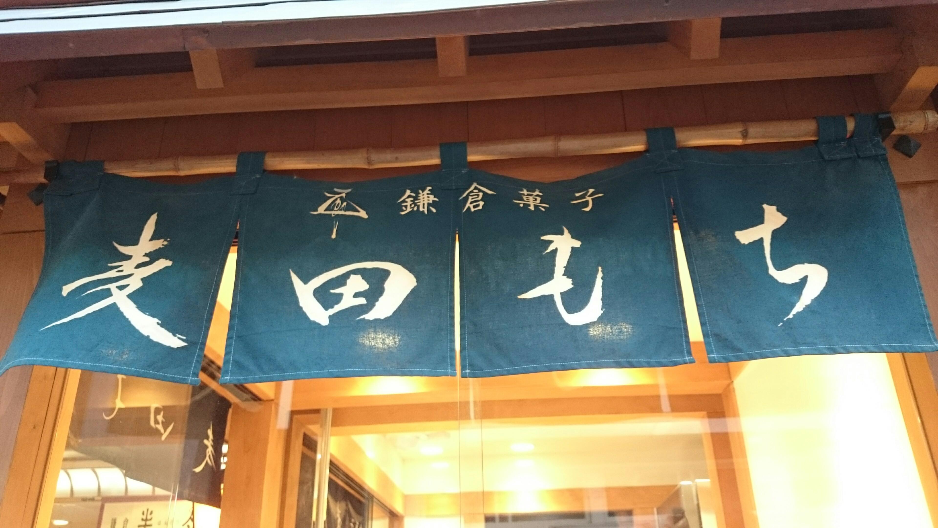 f:id:shiika-0620:20170416191956j:image