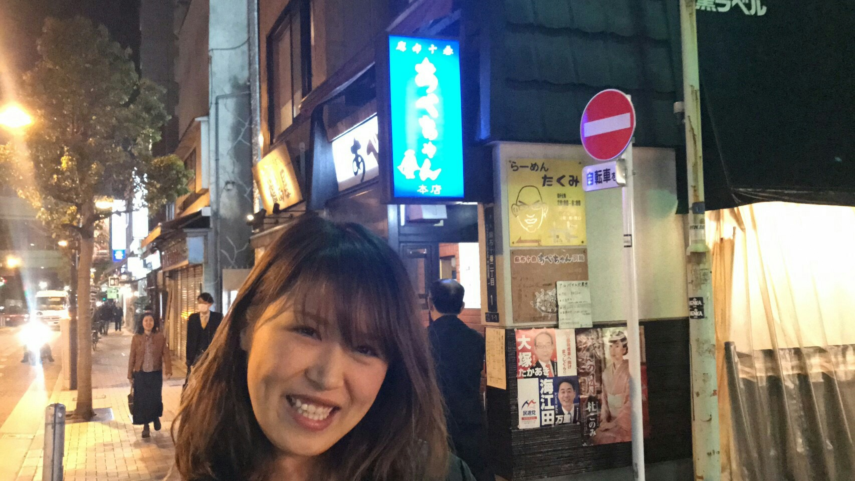 f:id:shiika-0620:20170418191742j:image