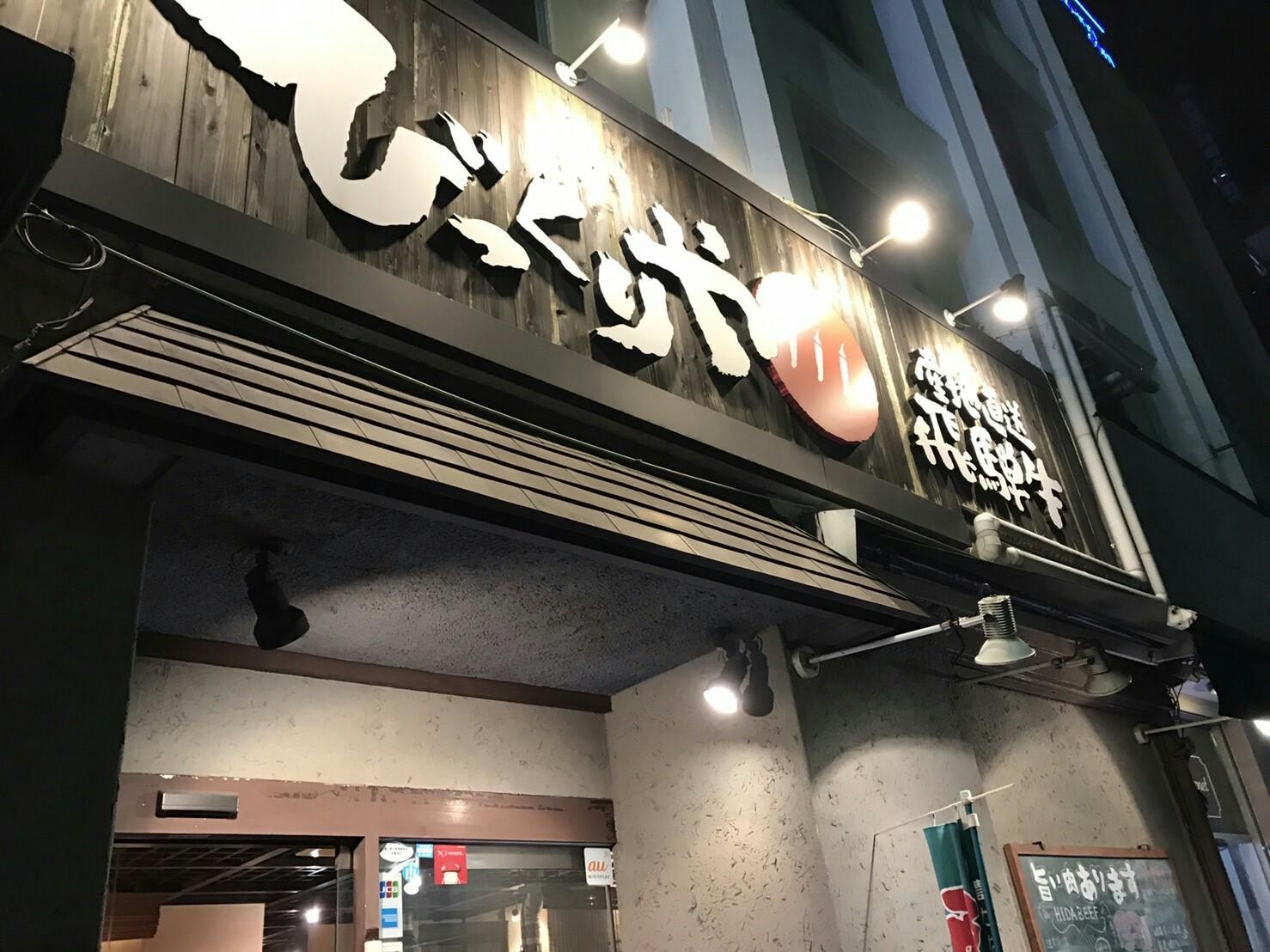 f:id:shiika-0620:20170419191145j:image