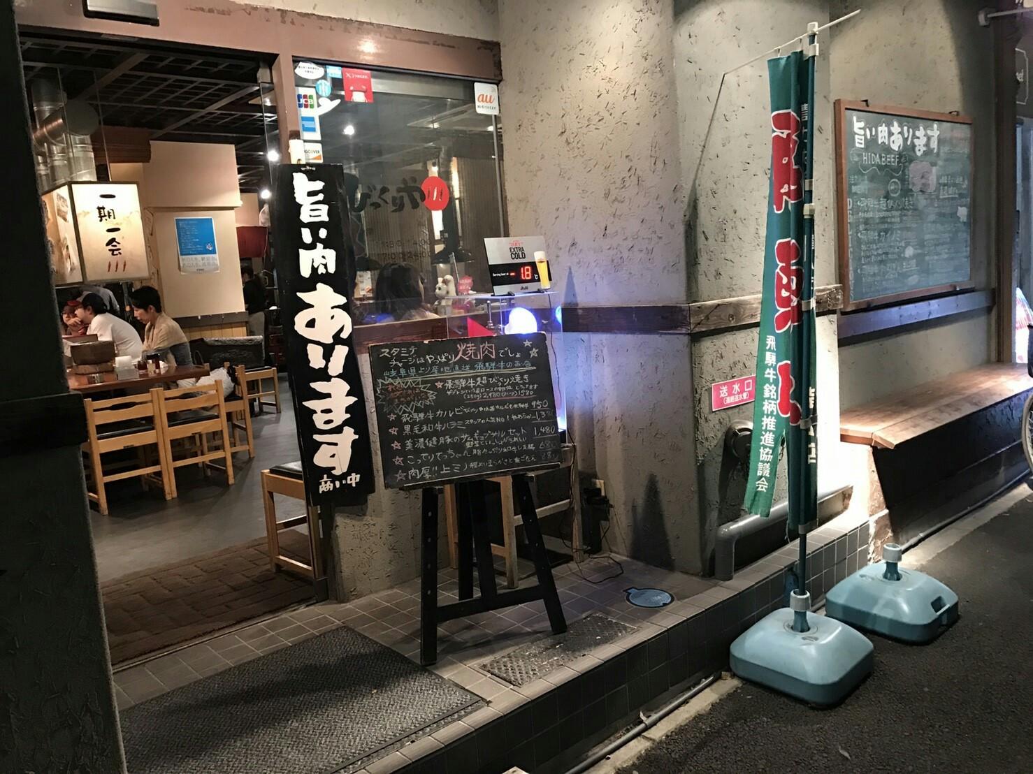 f:id:shiika-0620:20170419191200j:image