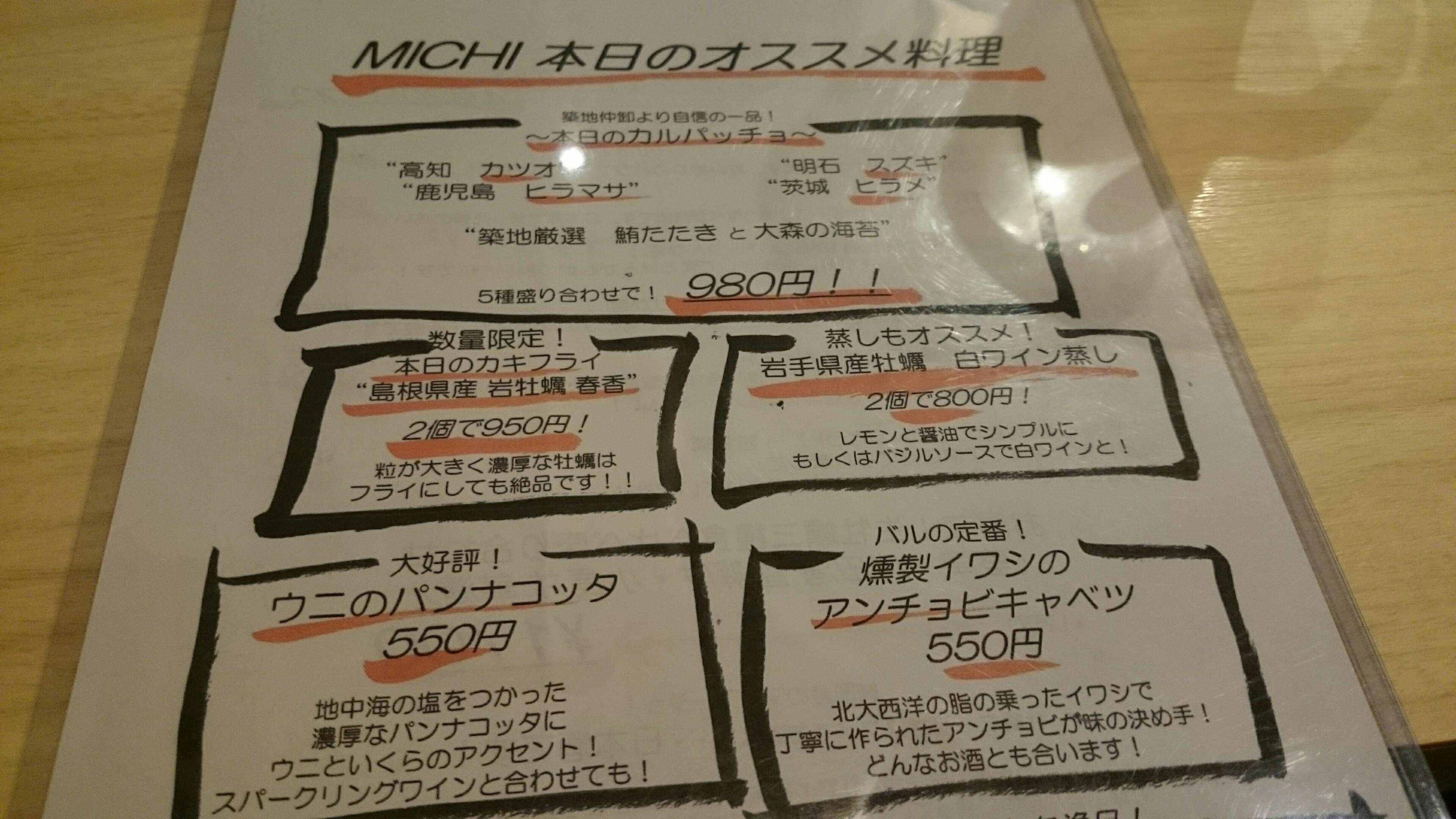 f:id:shiika-0620:20170421180825j:image