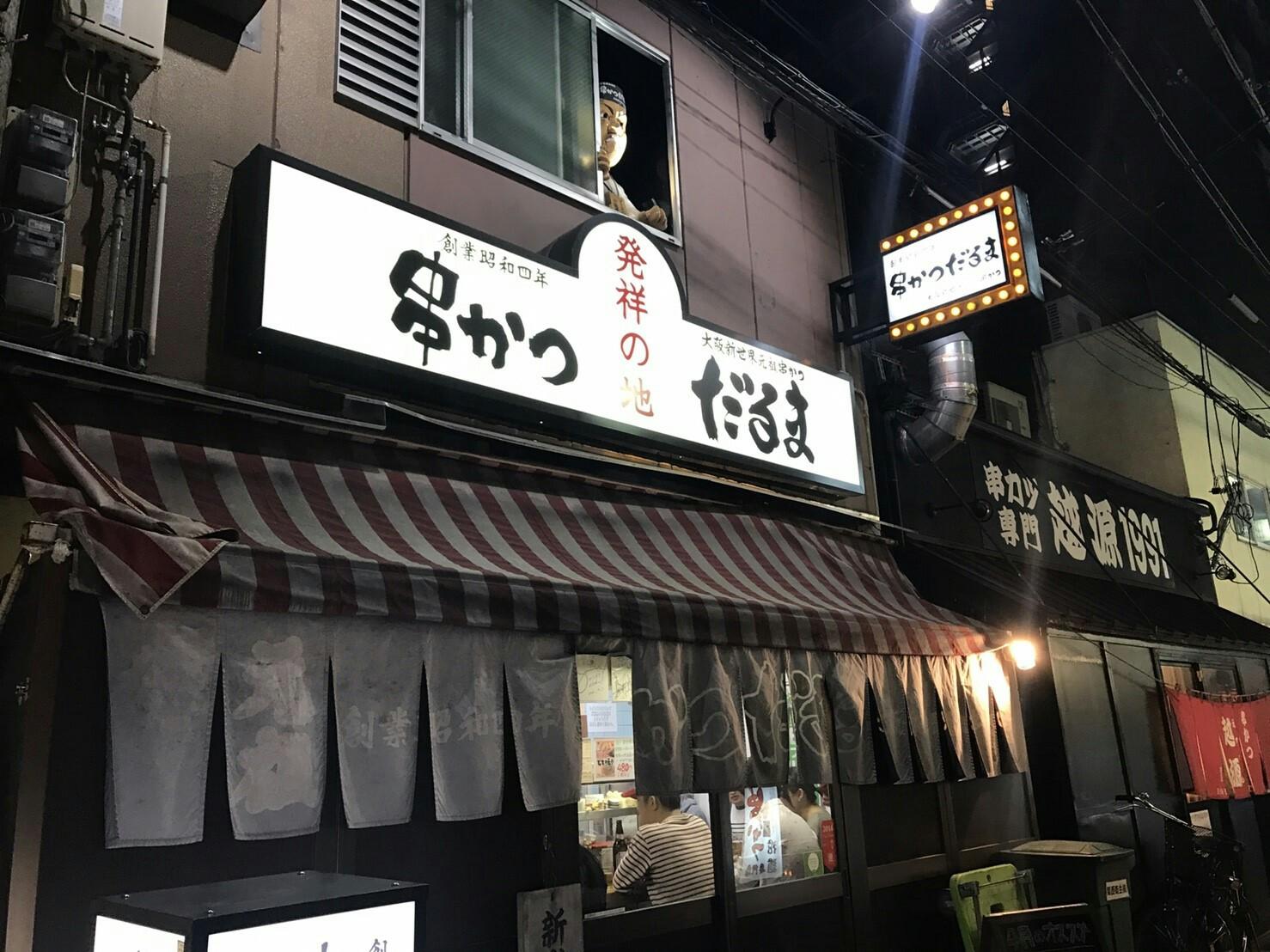 f:id:shiika-0620:20170424104416j:image