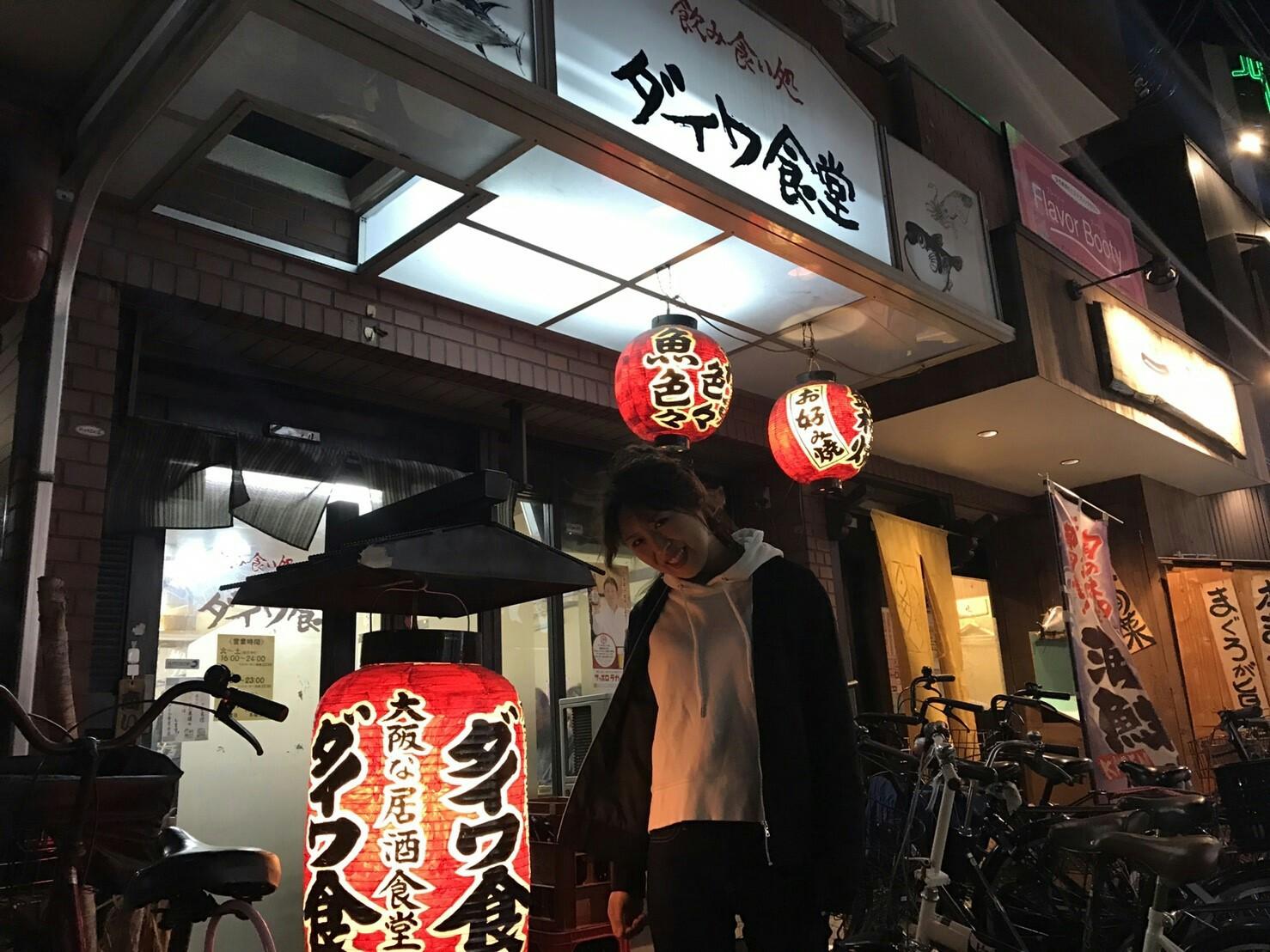 f:id:shiika-0620:20170425200136j:image