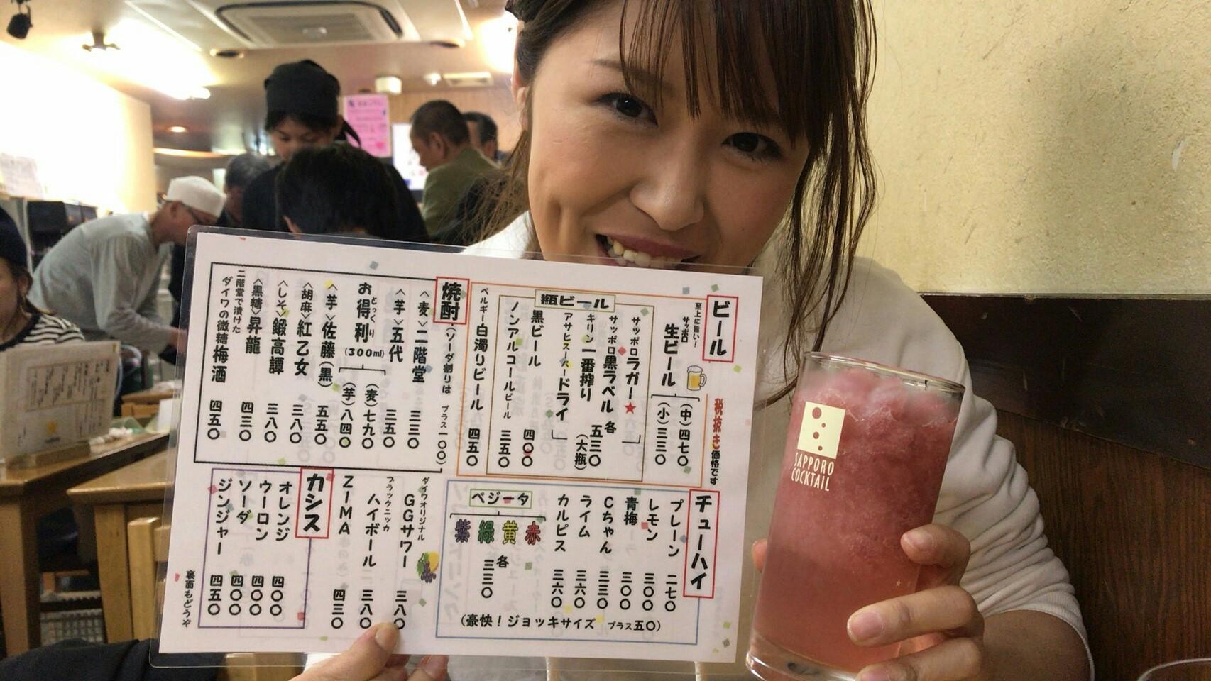 f:id:shiika-0620:20170426081331j:image