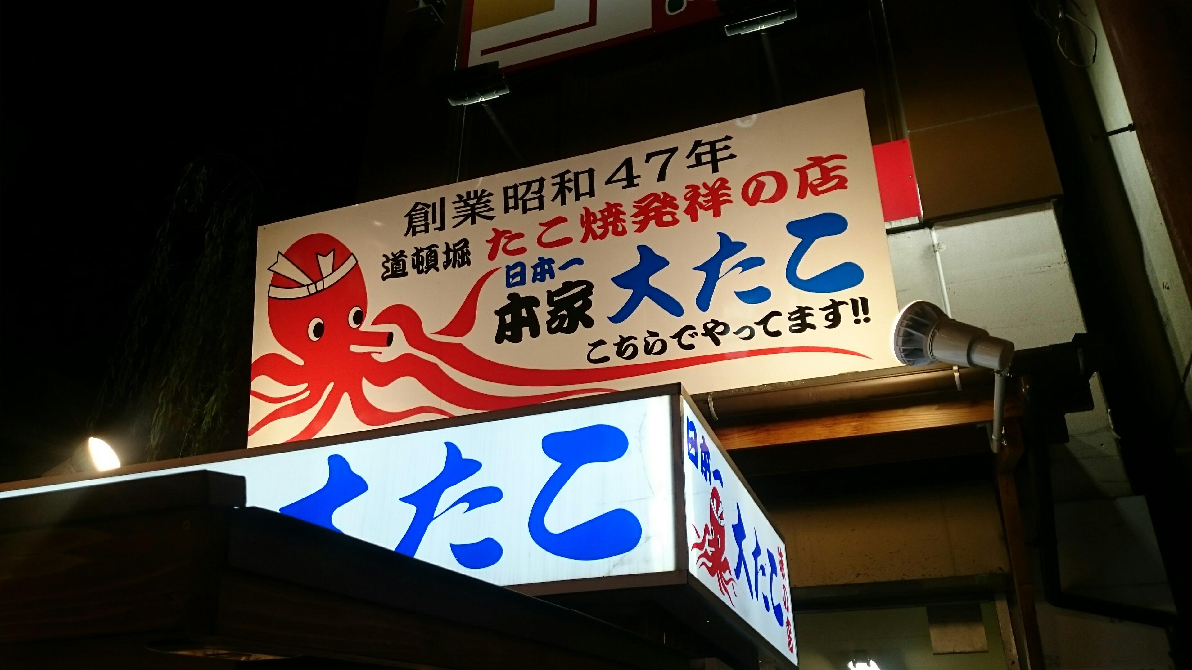 f:id:shiika-0620:20170426183603j:image