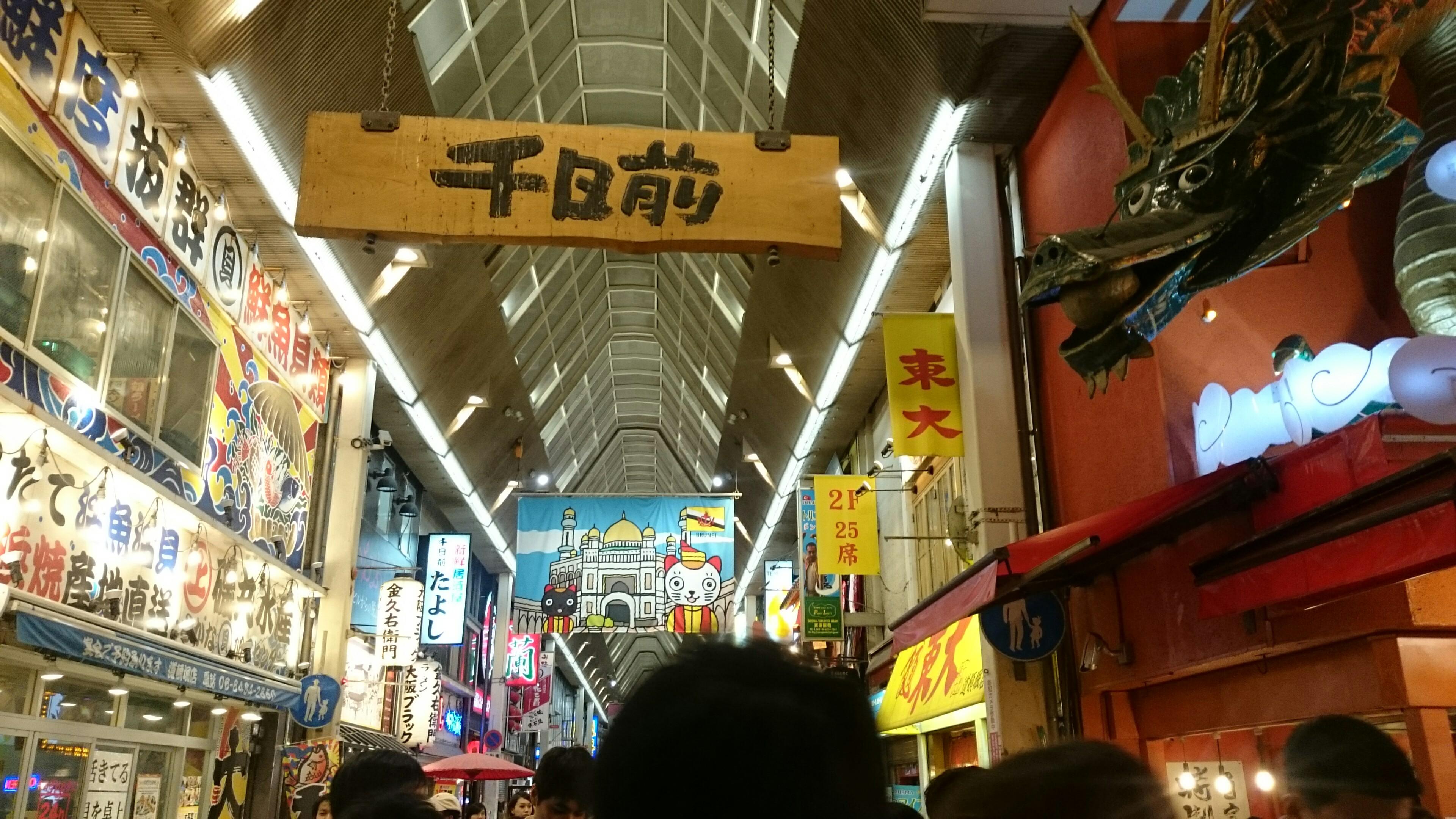 f:id:shiika-0620:20170426183822j:image
