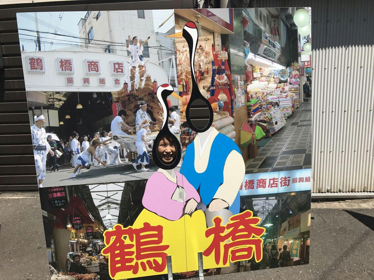 f:id:shiika-0620:20170427234627j:image