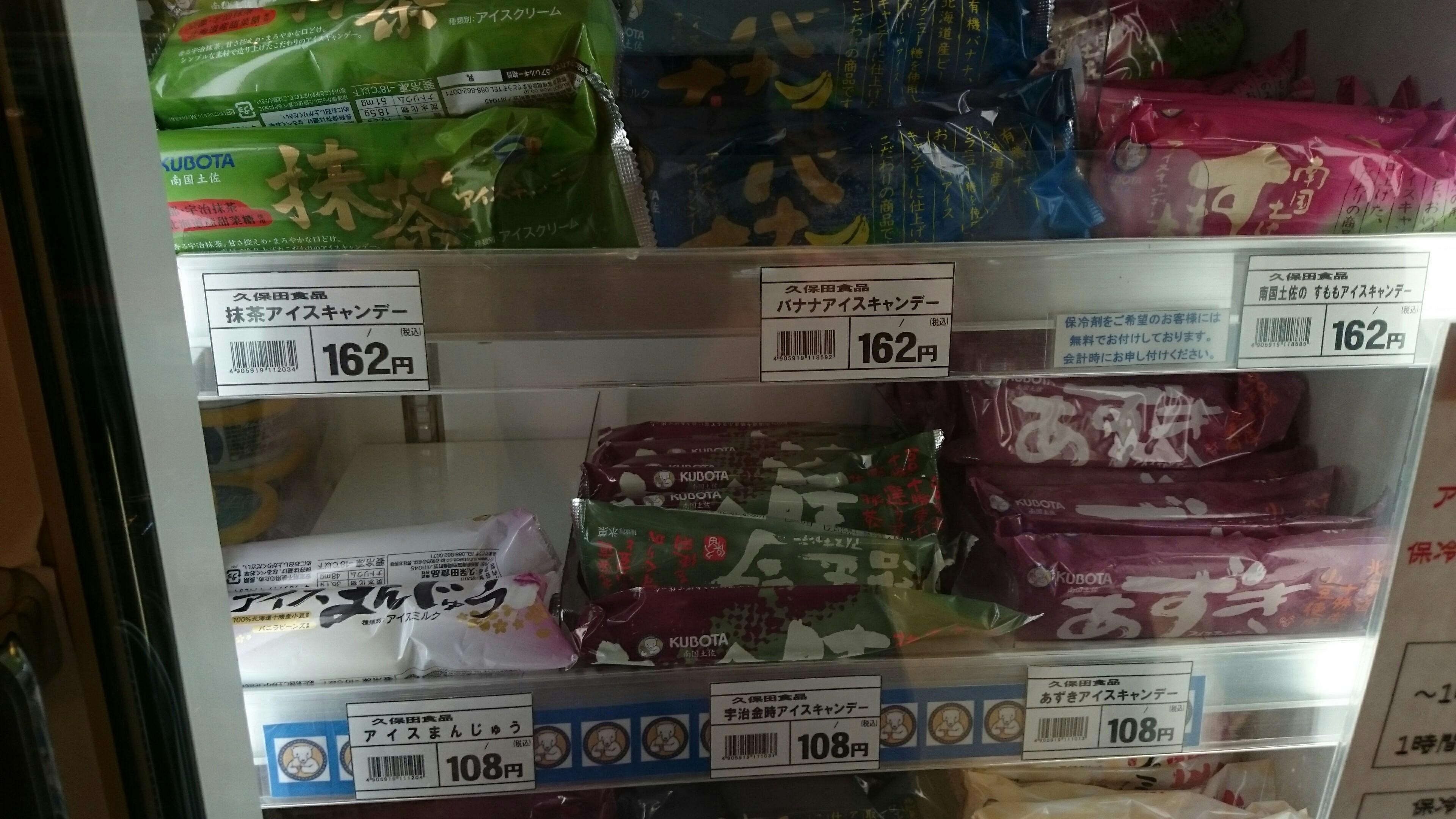 f:id:shiika-0620:20170506212850j:image