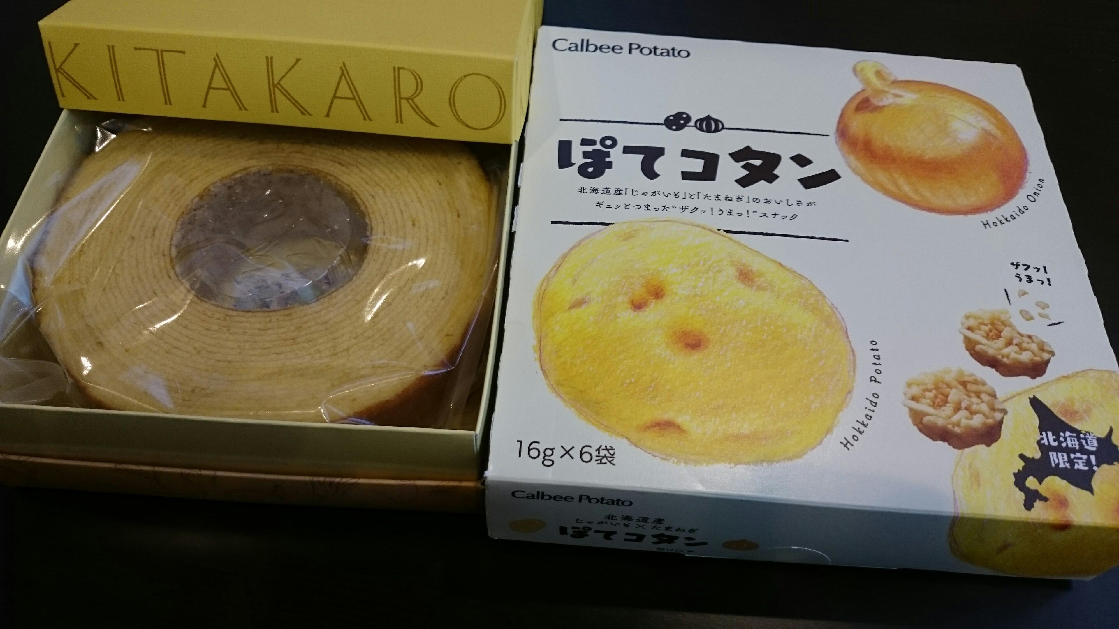 f:id:shiika-0620:20170510075124j:image