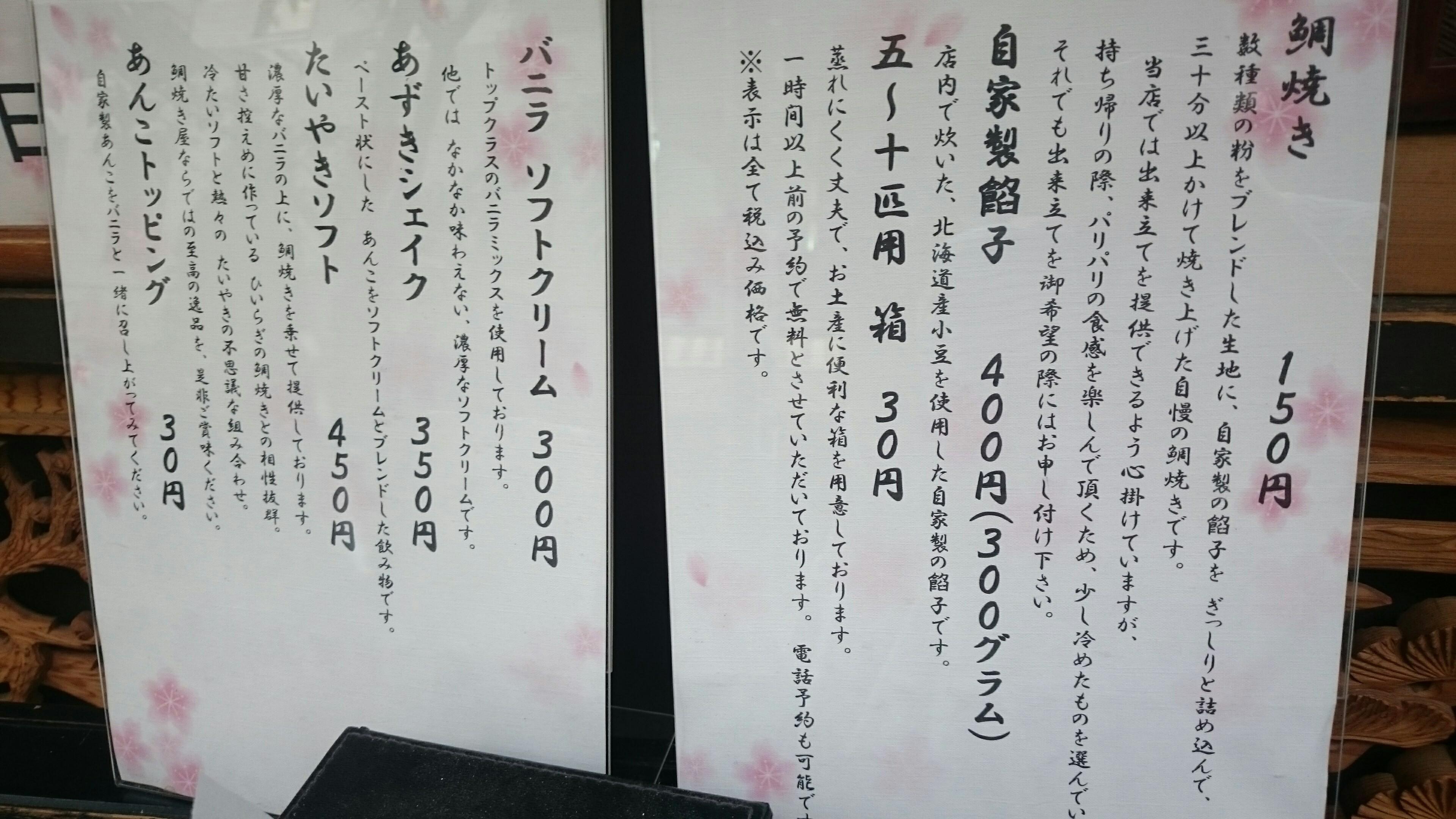 f:id:shiika-0620:20170512161619j:image