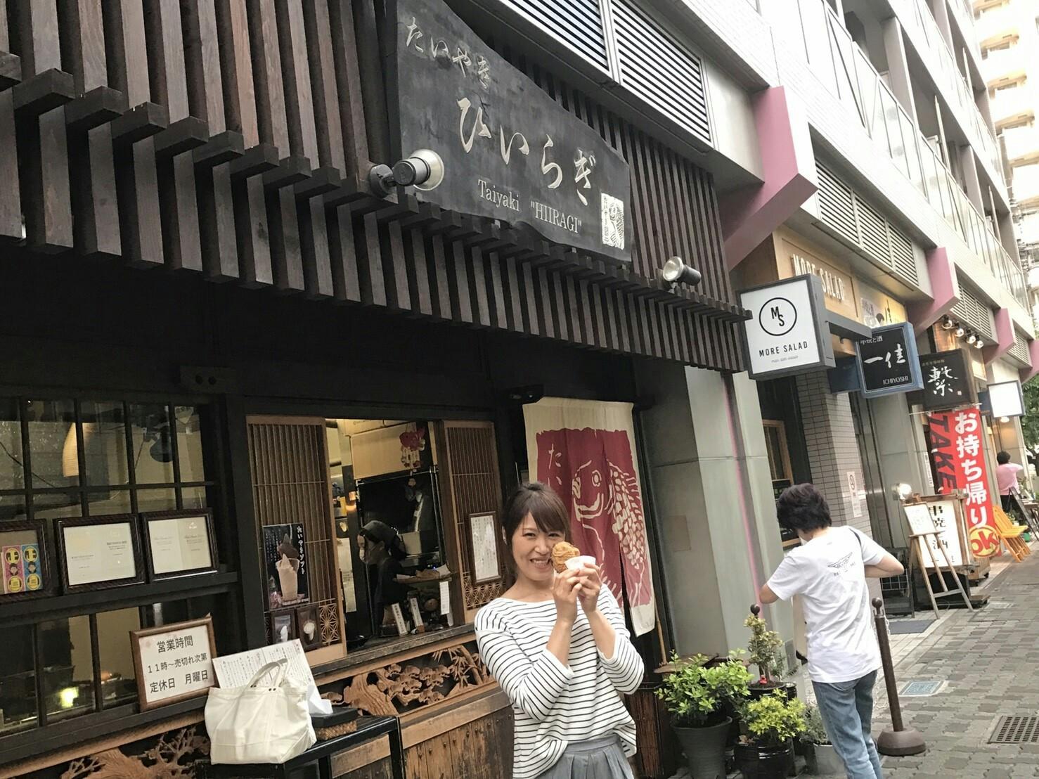 f:id:shiika-0620:20170512164332j:image