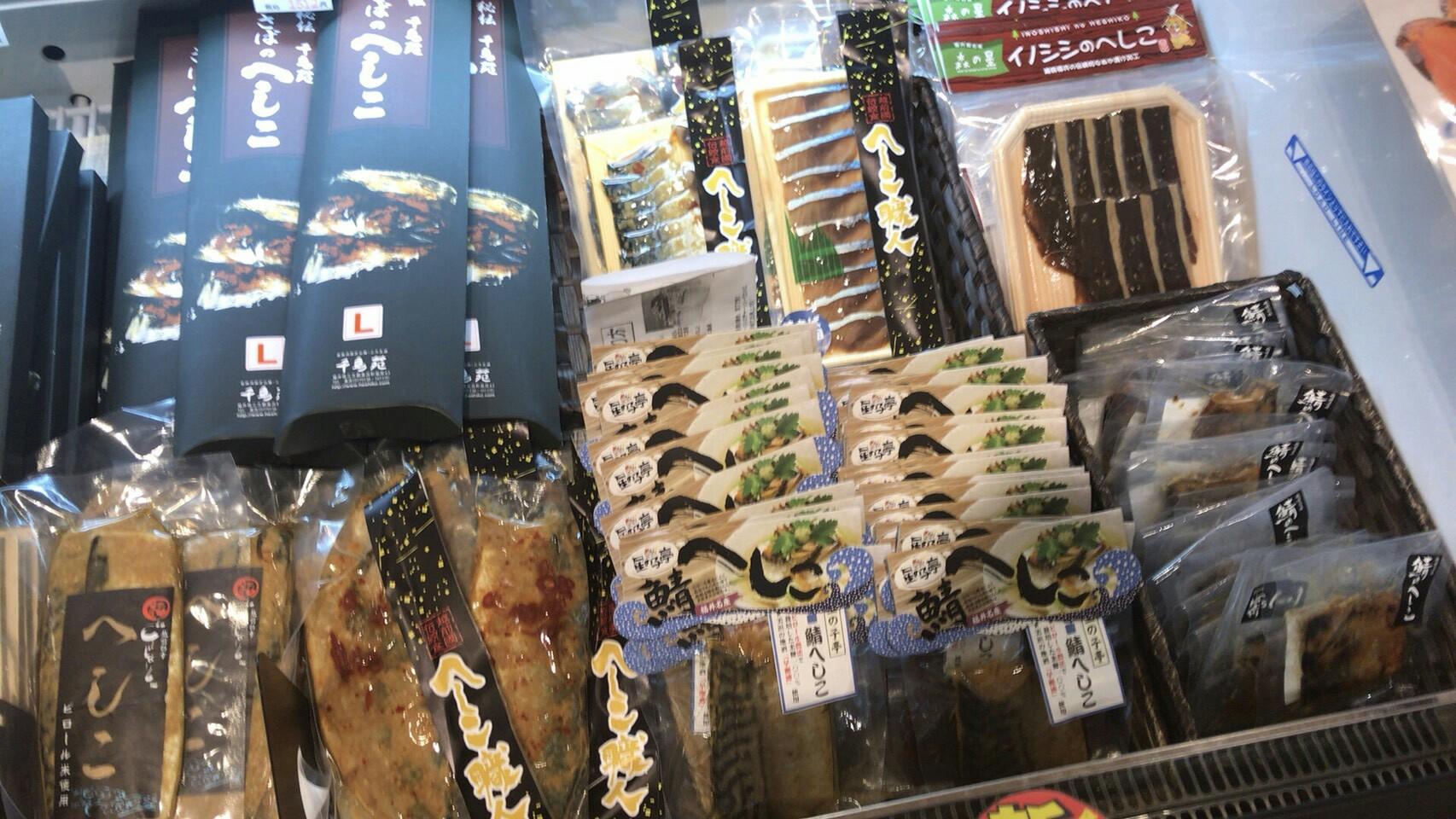 f:id:shiika-0620:20170519170146j:image