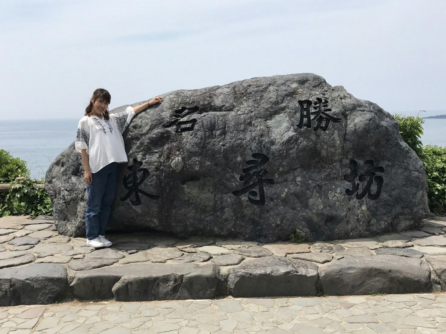 f:id:shiika-0620:20170523190820j:image