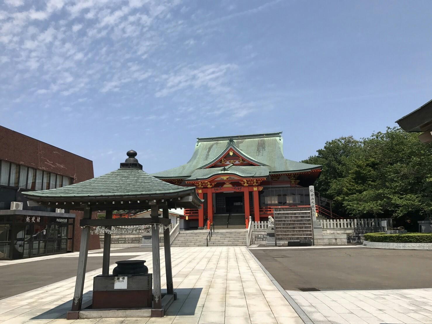 f:id:shiika-0620:20170524131544j:image