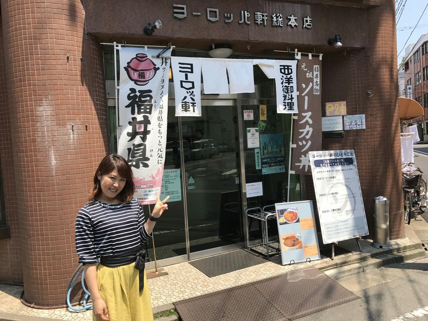 f:id:shiika-0620:20170524133449j:image