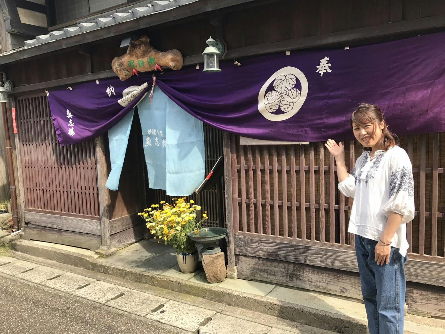 f:id:shiika-0620:20170524194340j:image