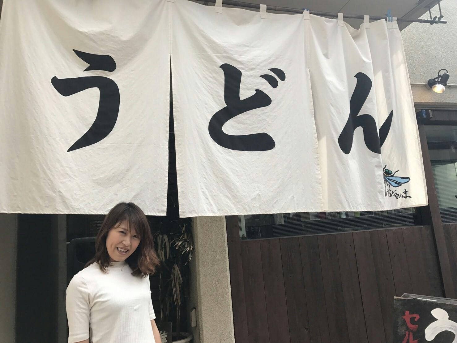 f:id:shiika-0620:20170610132023j:plain