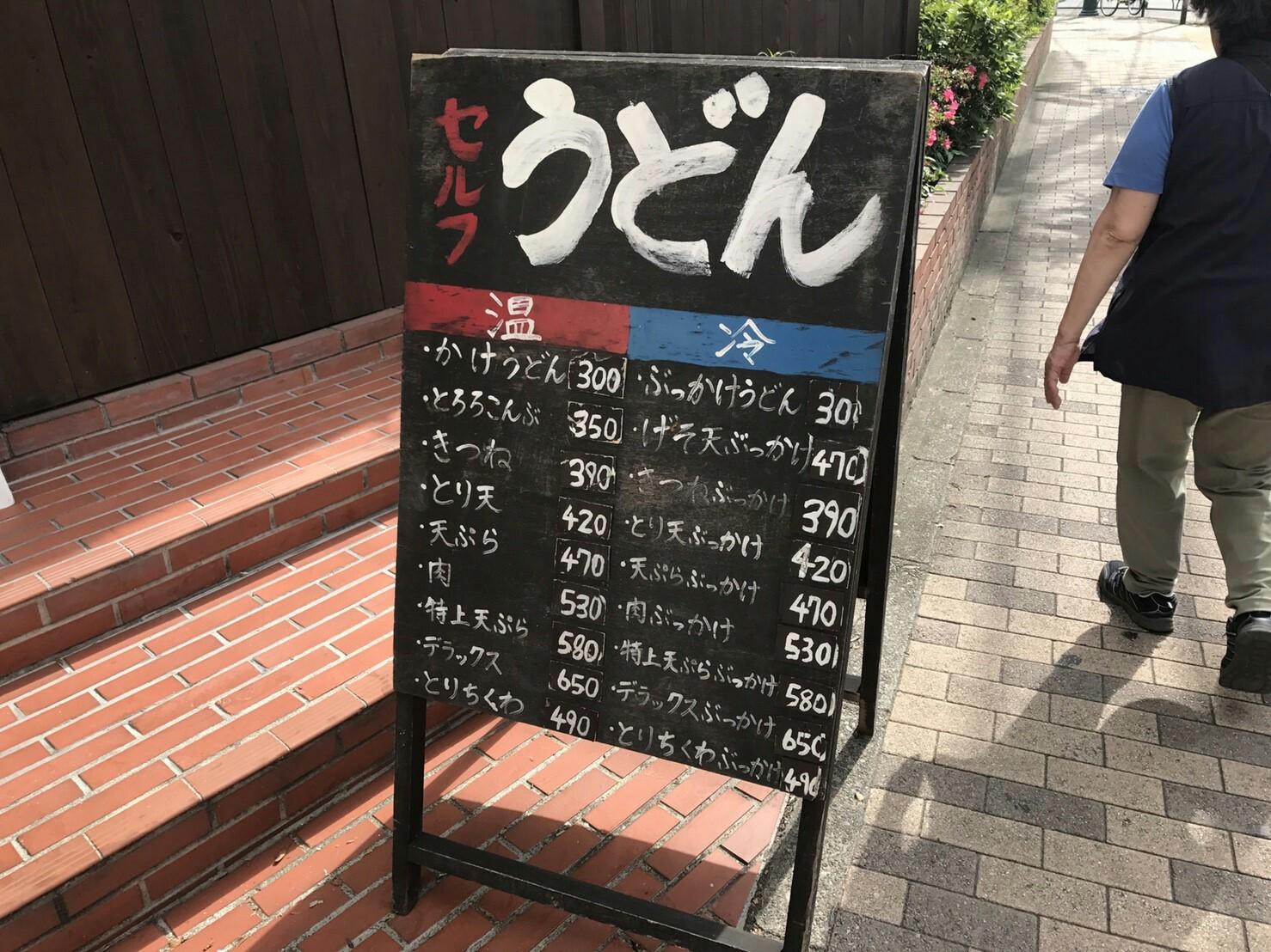 f:id:shiika-0620:20170610132921j:plain