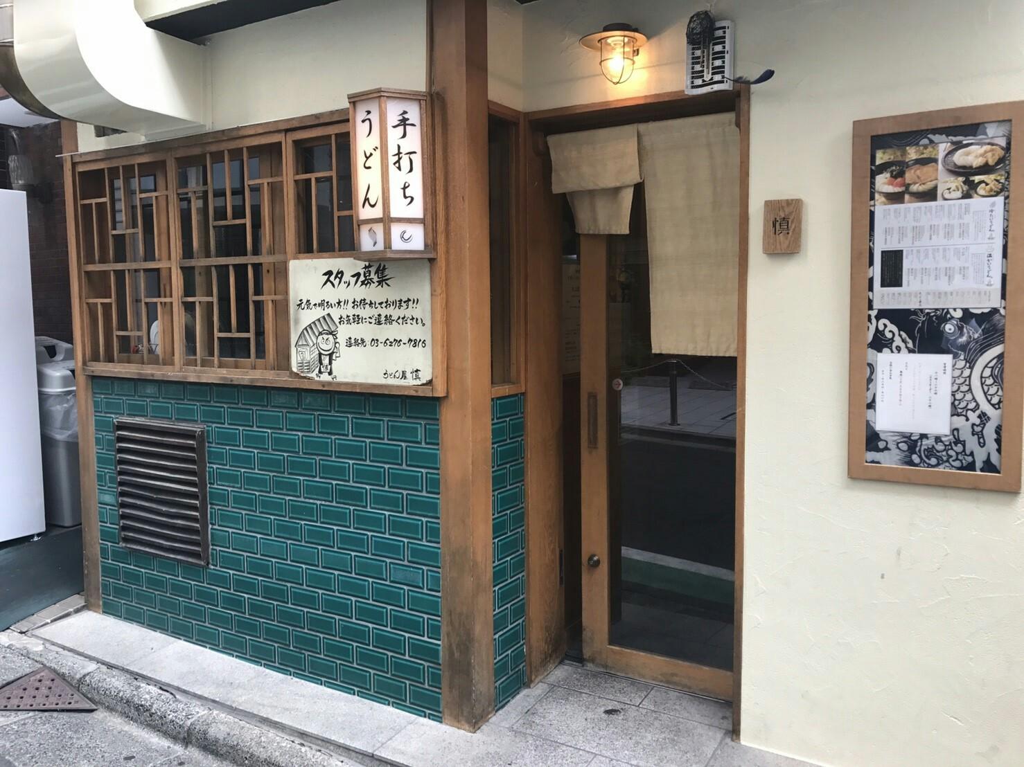 f:id:shiika-0620:20170616162531j:plain