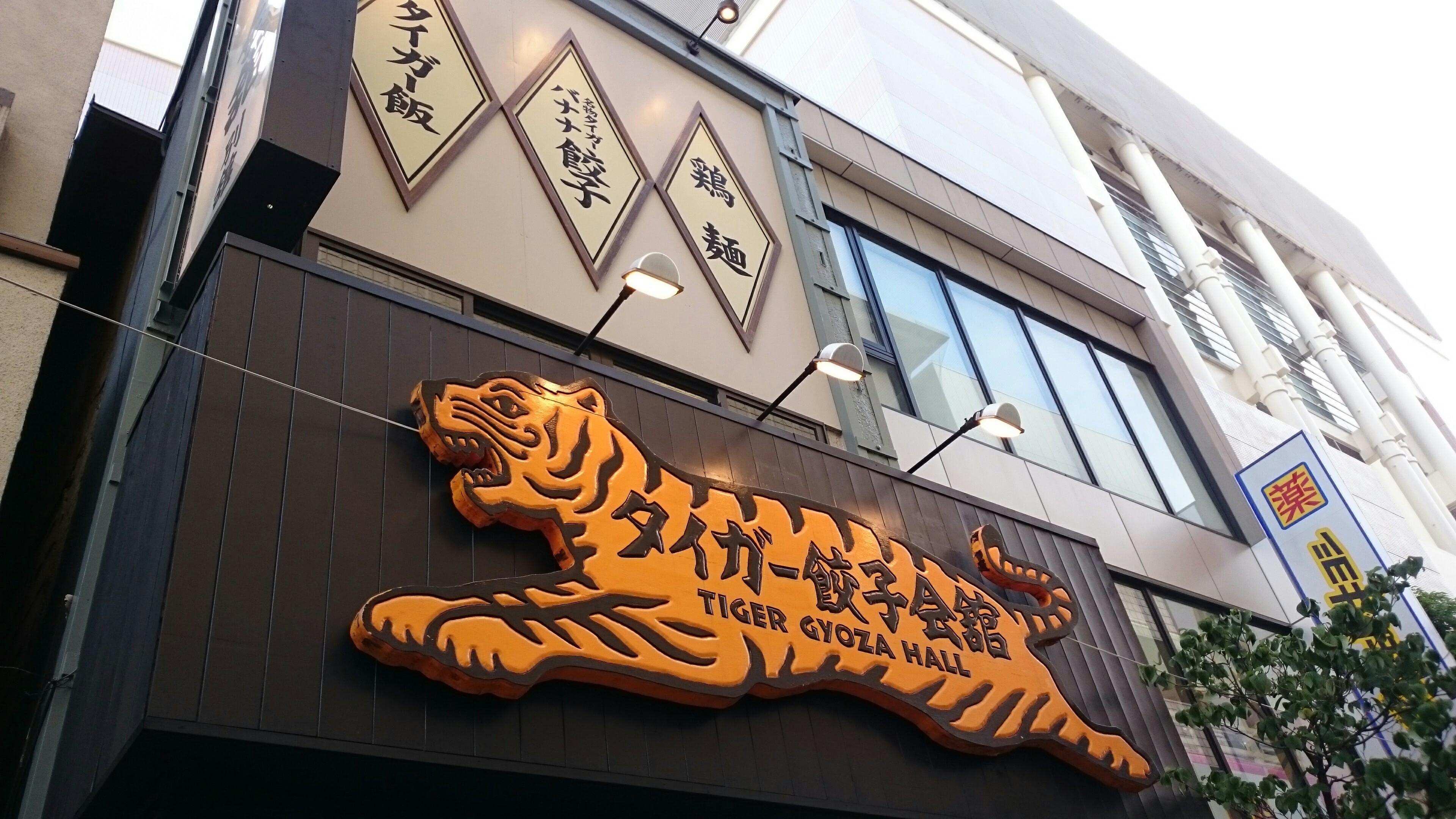 f:id:shiika-0620:20170619160905j:plain