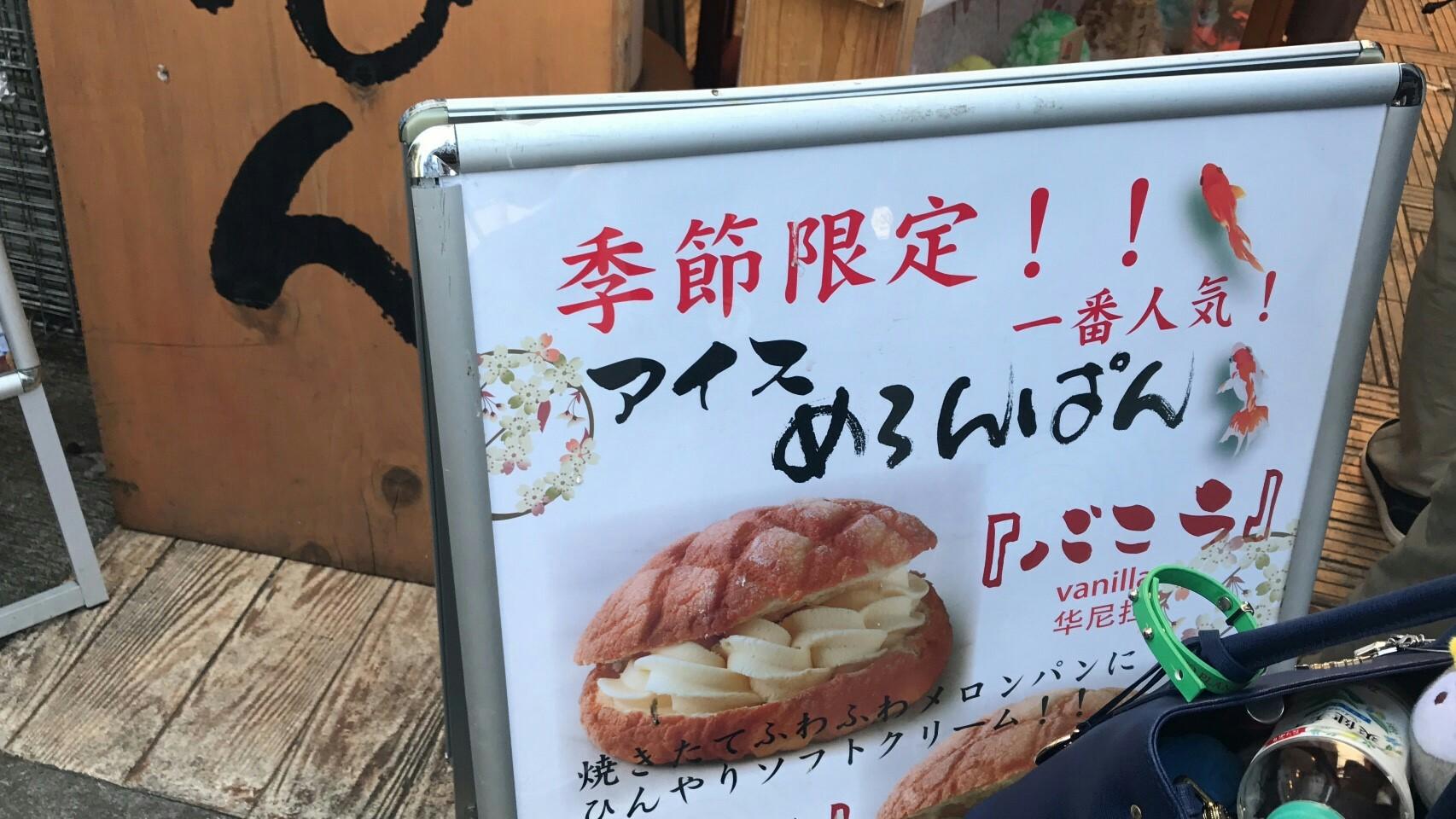 f:id:shiika-0620:20170619162349j:plain