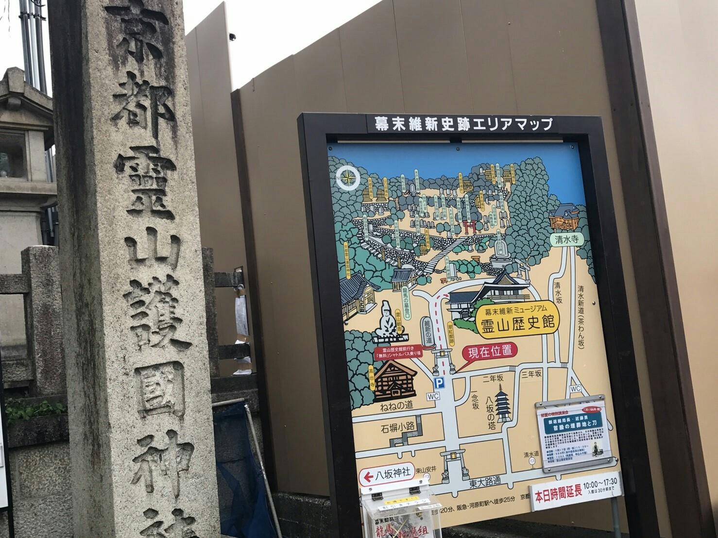 f:id:shiika-0620:20170625192623j:plain