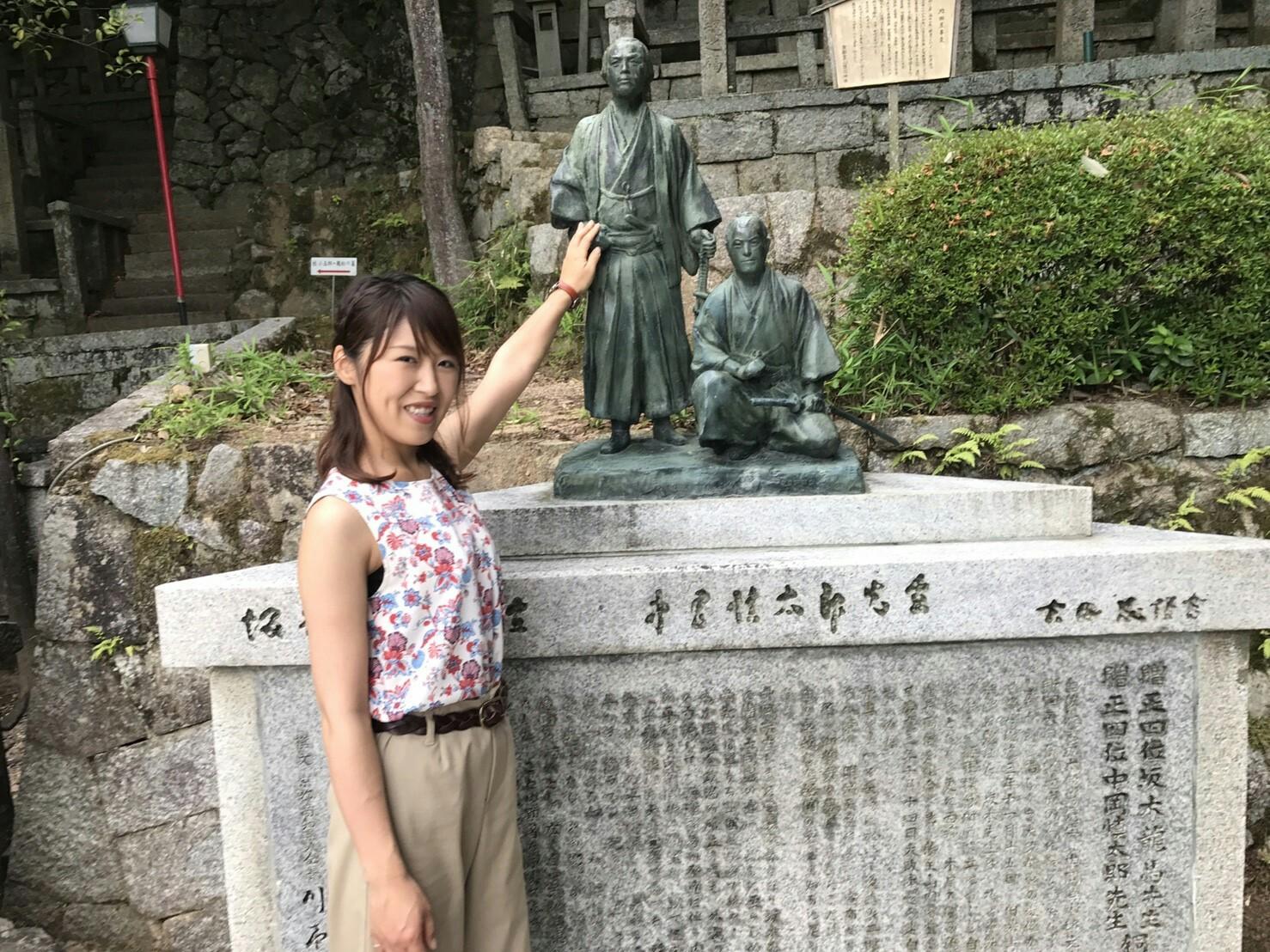 f:id:shiika-0620:20170625192822j:plain