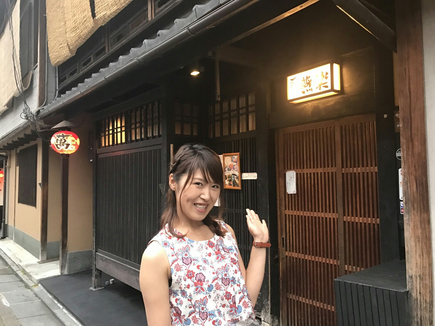 f:id:shiika-0620:20170626161238j:plain