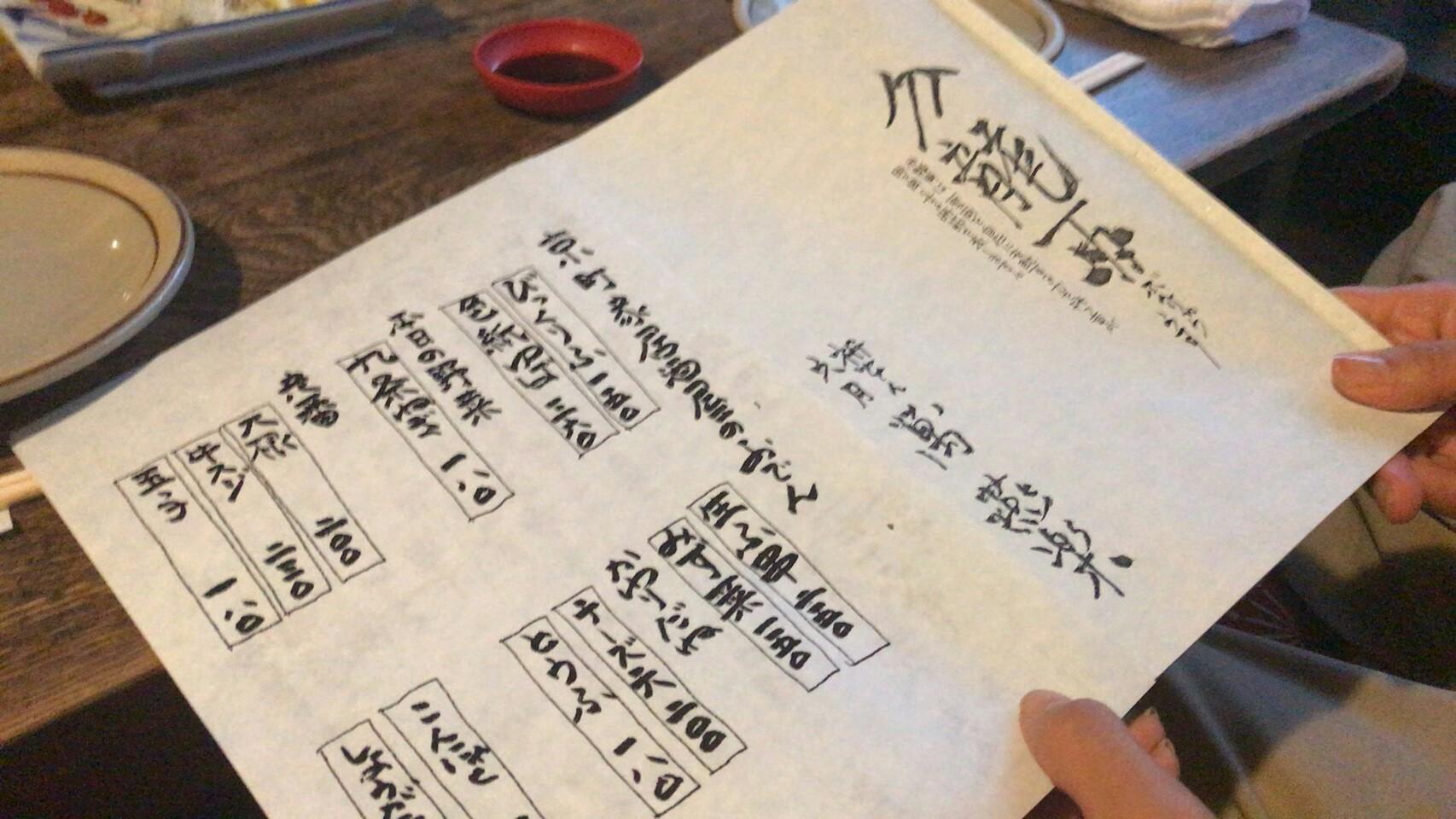 f:id:shiika-0620:20170626161913j:plain