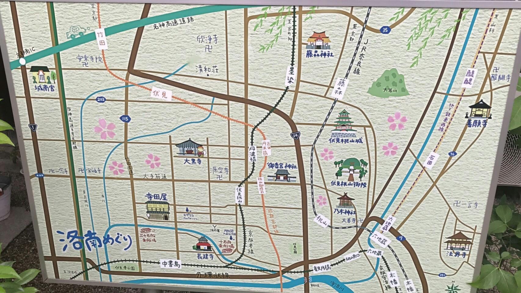 f:id:shiika-0620:20170630163131j:plain