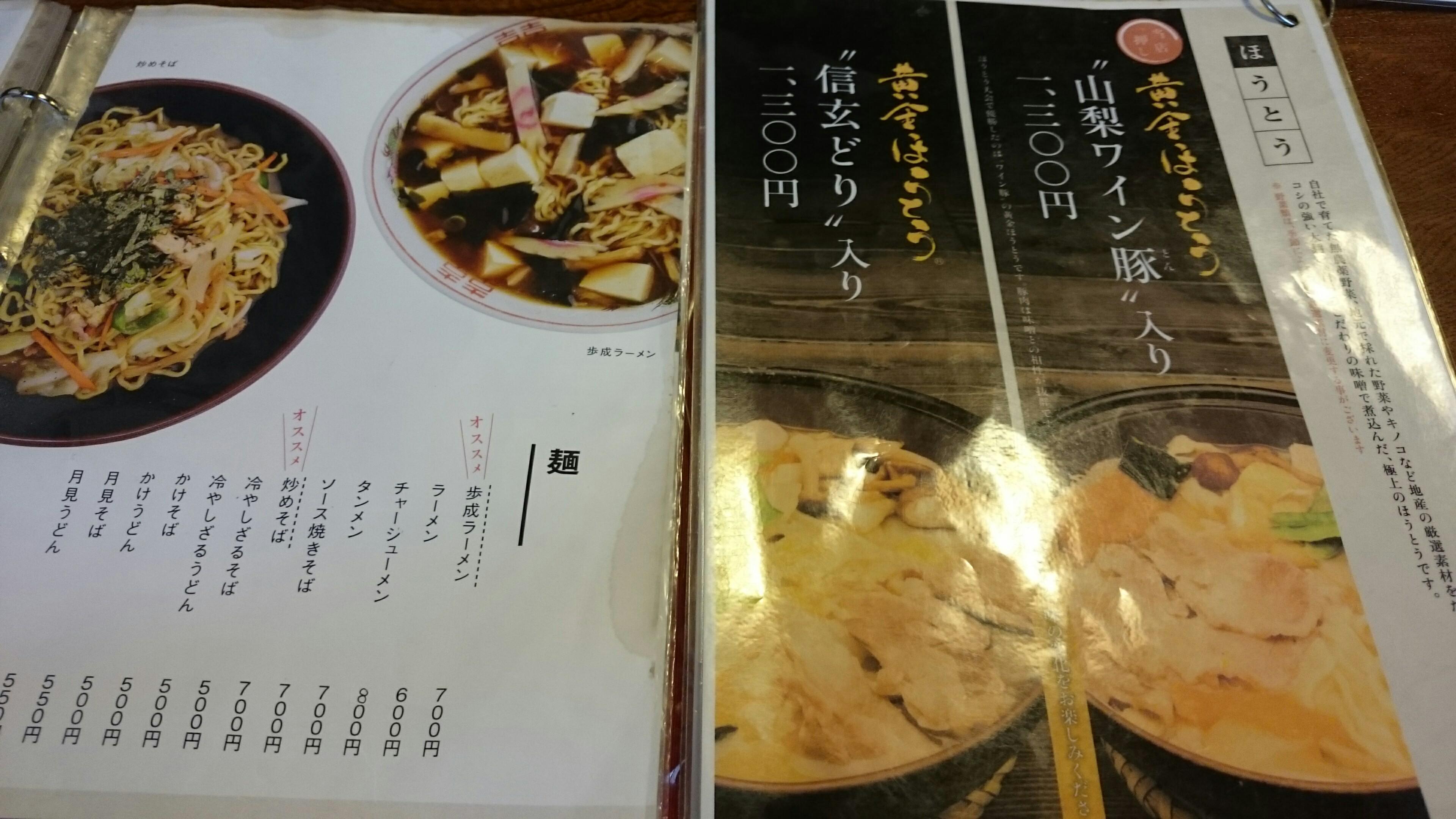 f:id:shiika-0620:20170704155859j:plain