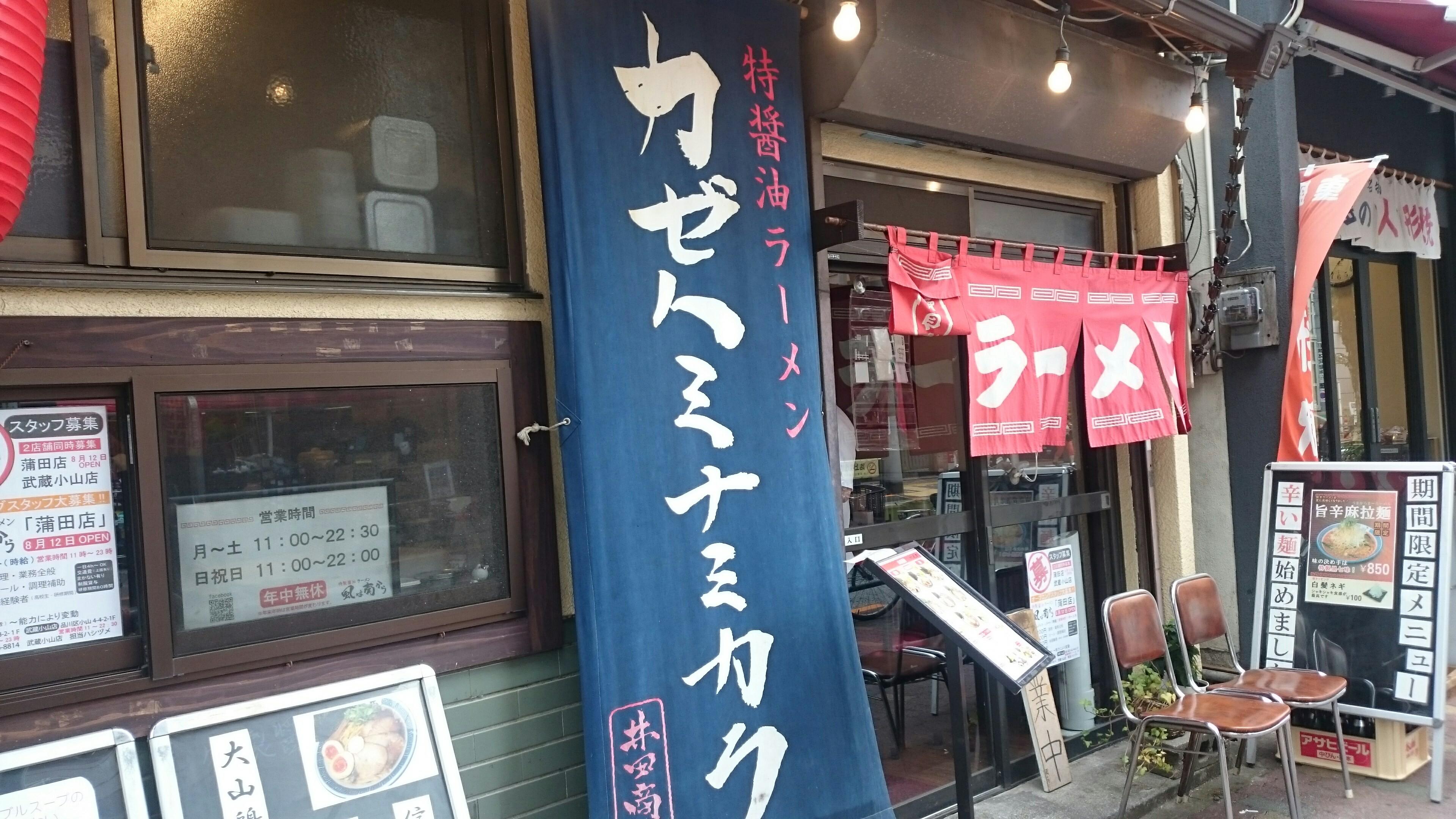 f:id:shiika-0620:20170717200740j:plain