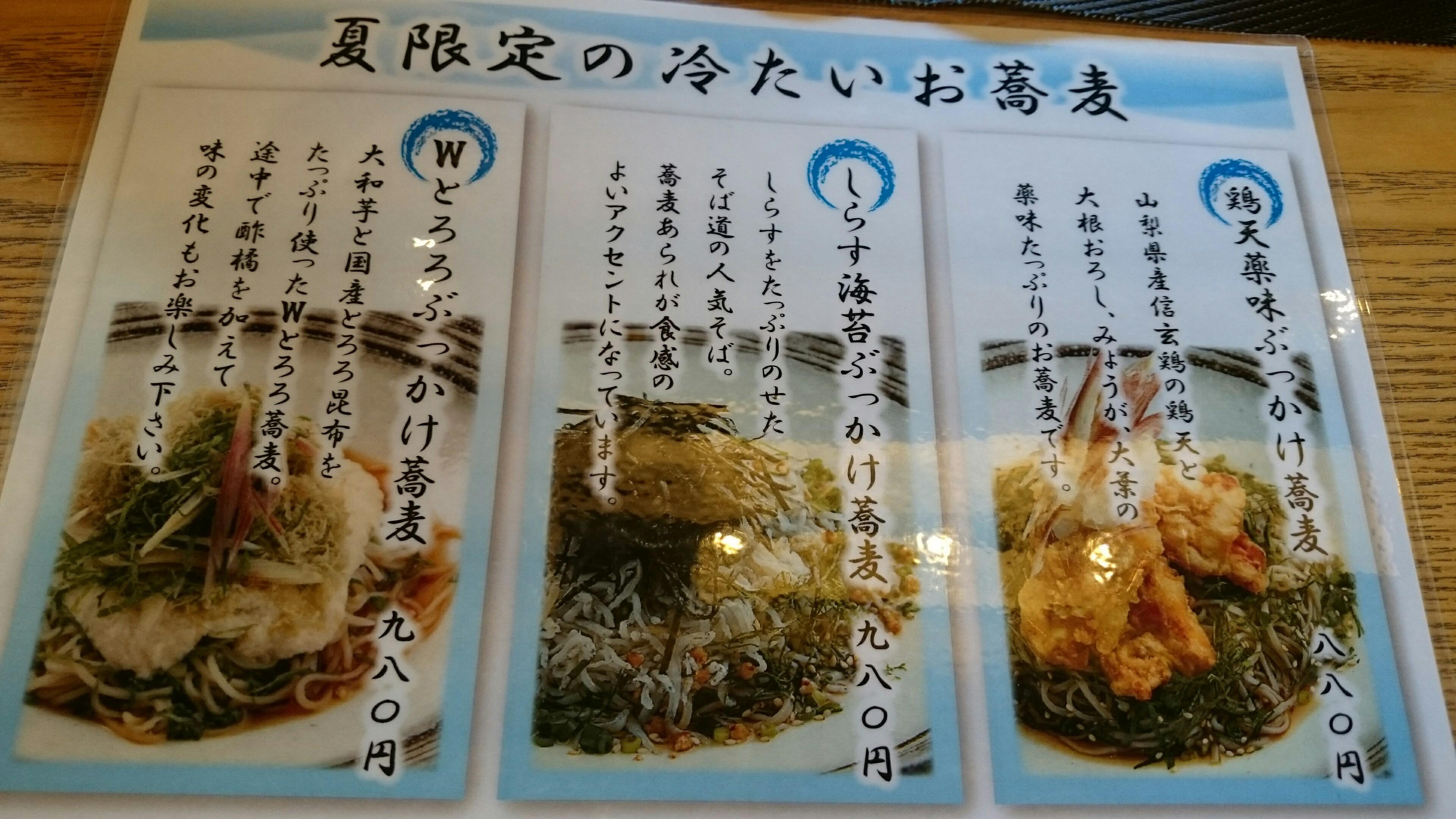 f:id:shiika-0620:20170721172707j:plain