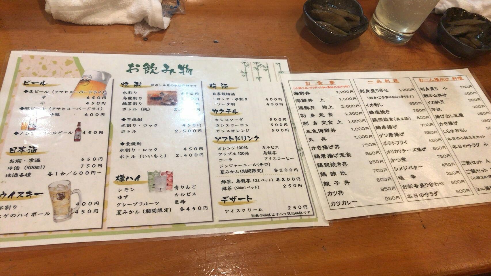 f:id:shiika-0620:20170801190603j:plain
