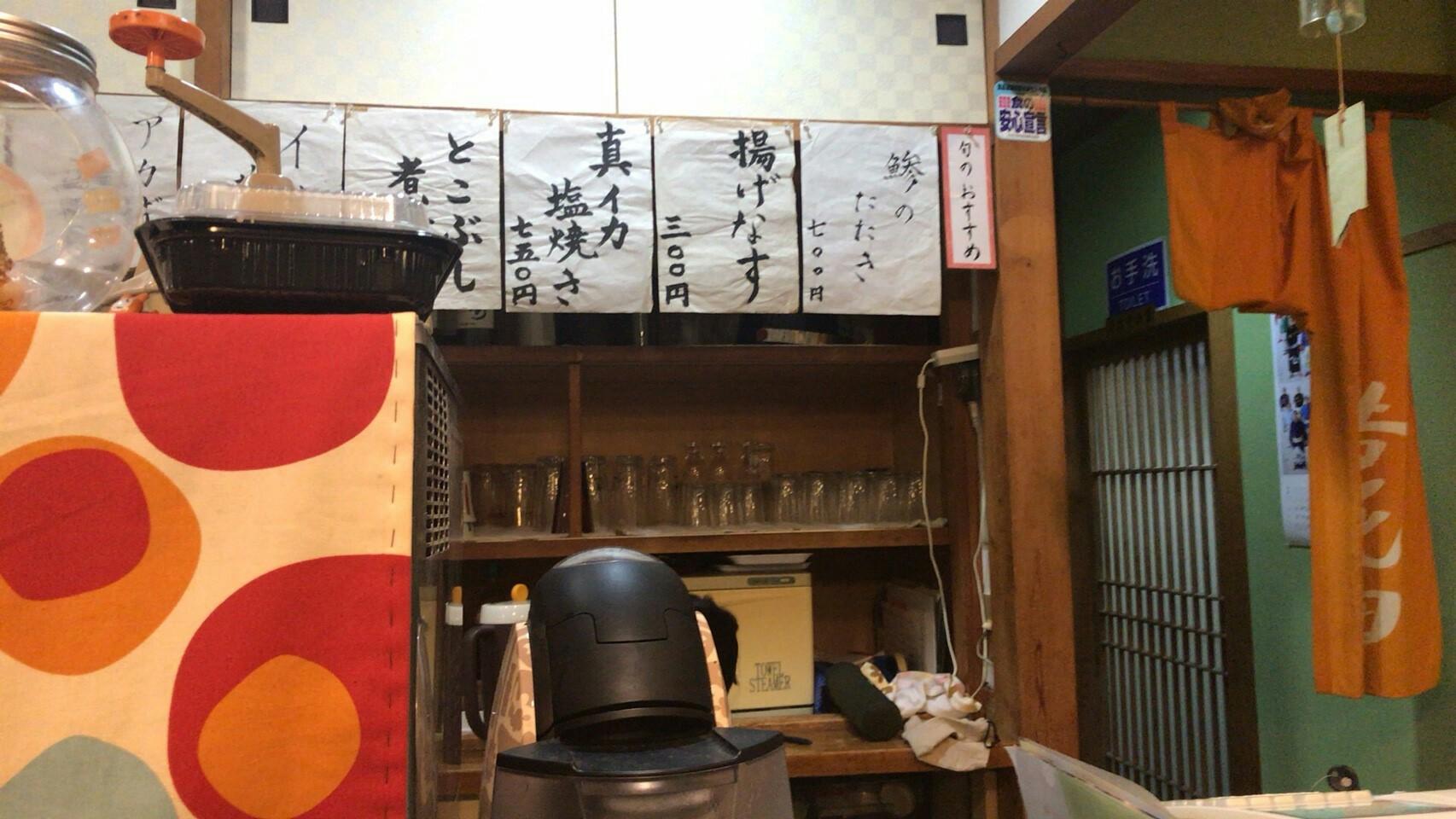 f:id:shiika-0620:20170801191208j:plain